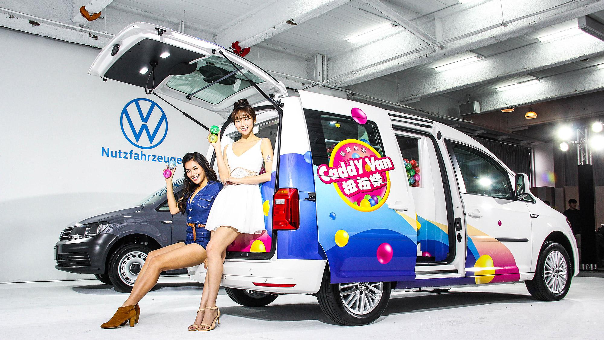 【2020 台北車展】福斯商旅 Caddy Van #VanLife 概念搶先曝光,展現無拘束的自在想像