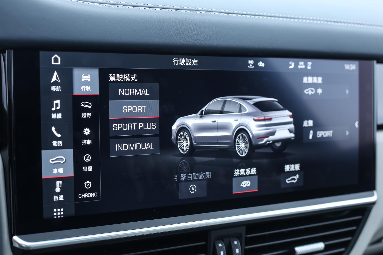 駕駛模式也會在中控台的保時捷通訊管理系統中顯示。
