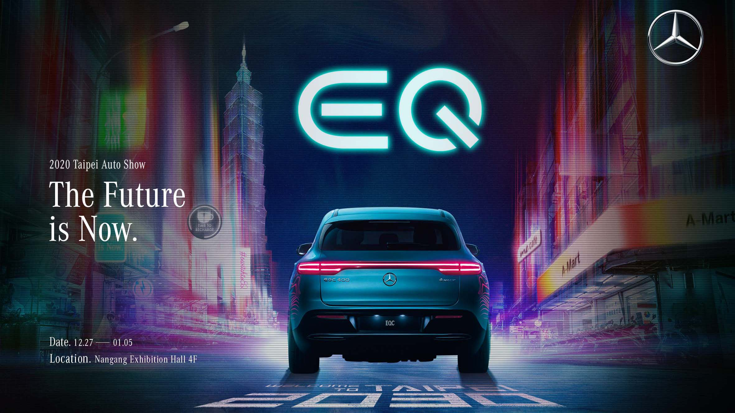 【2020 台北車展】 Mercedes-Benz EQC 純電休旅即將亮相,陶晶瑩領銜未來論壇