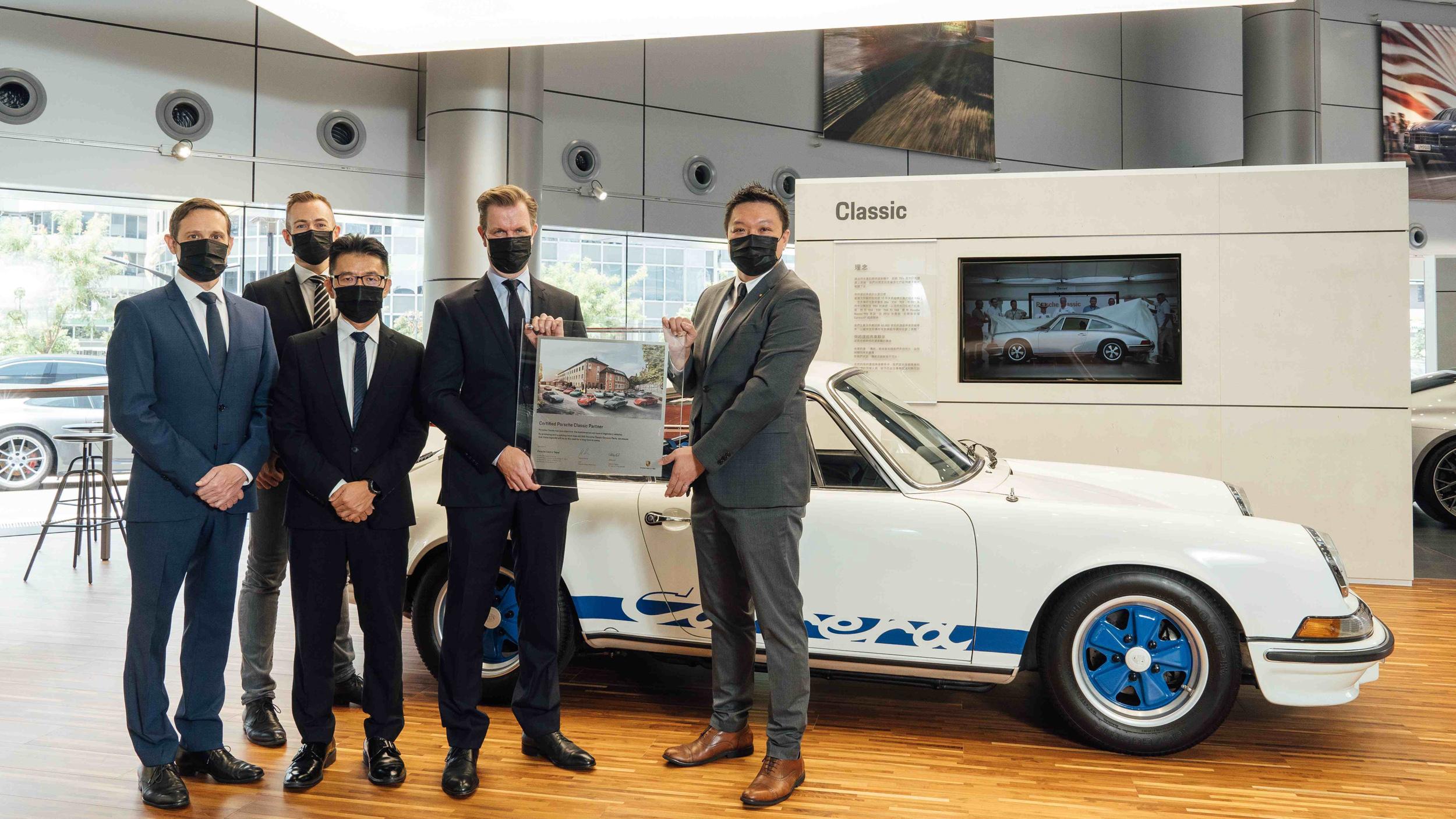 亞洲第7家  全台首座「保時捷經典車合作夥伴」認證的保時捷中心正式開幕