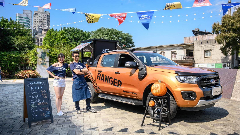 Ford Ranger Wildtrak 美式行動 Bar 快閃現蹤華山