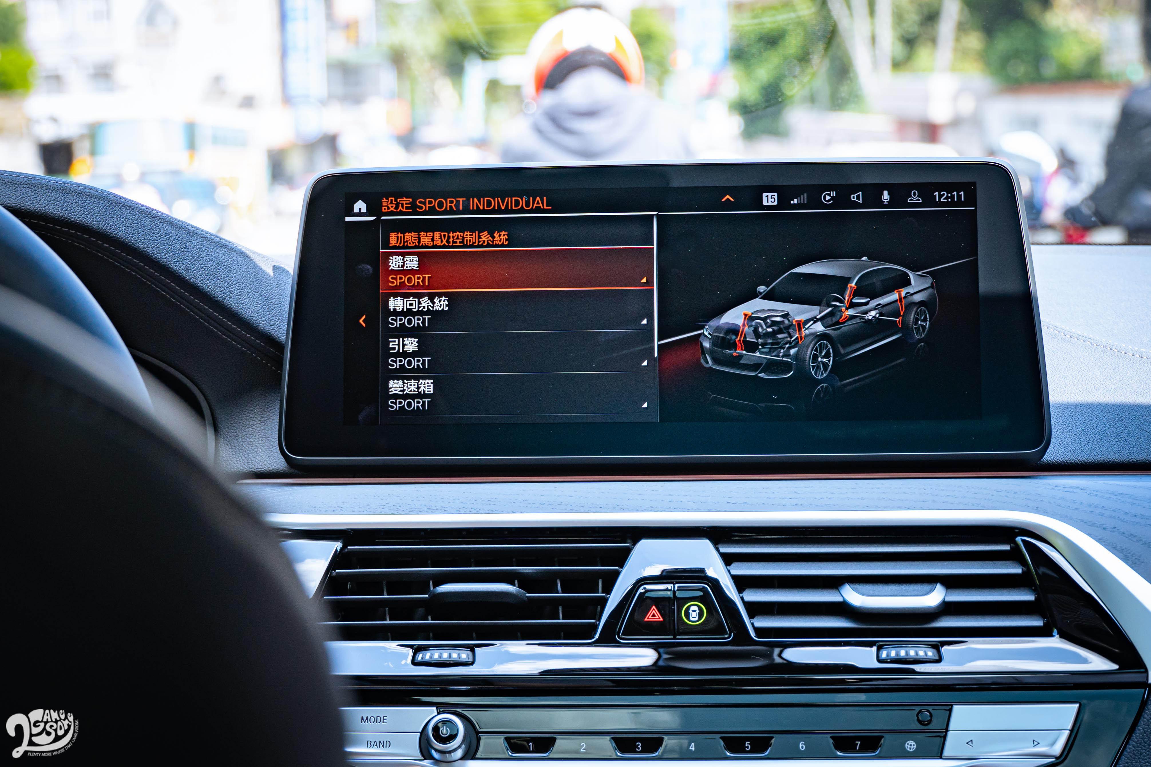 Individual 模式可單獨調整避震、轉向、引擎、變速箱反應。