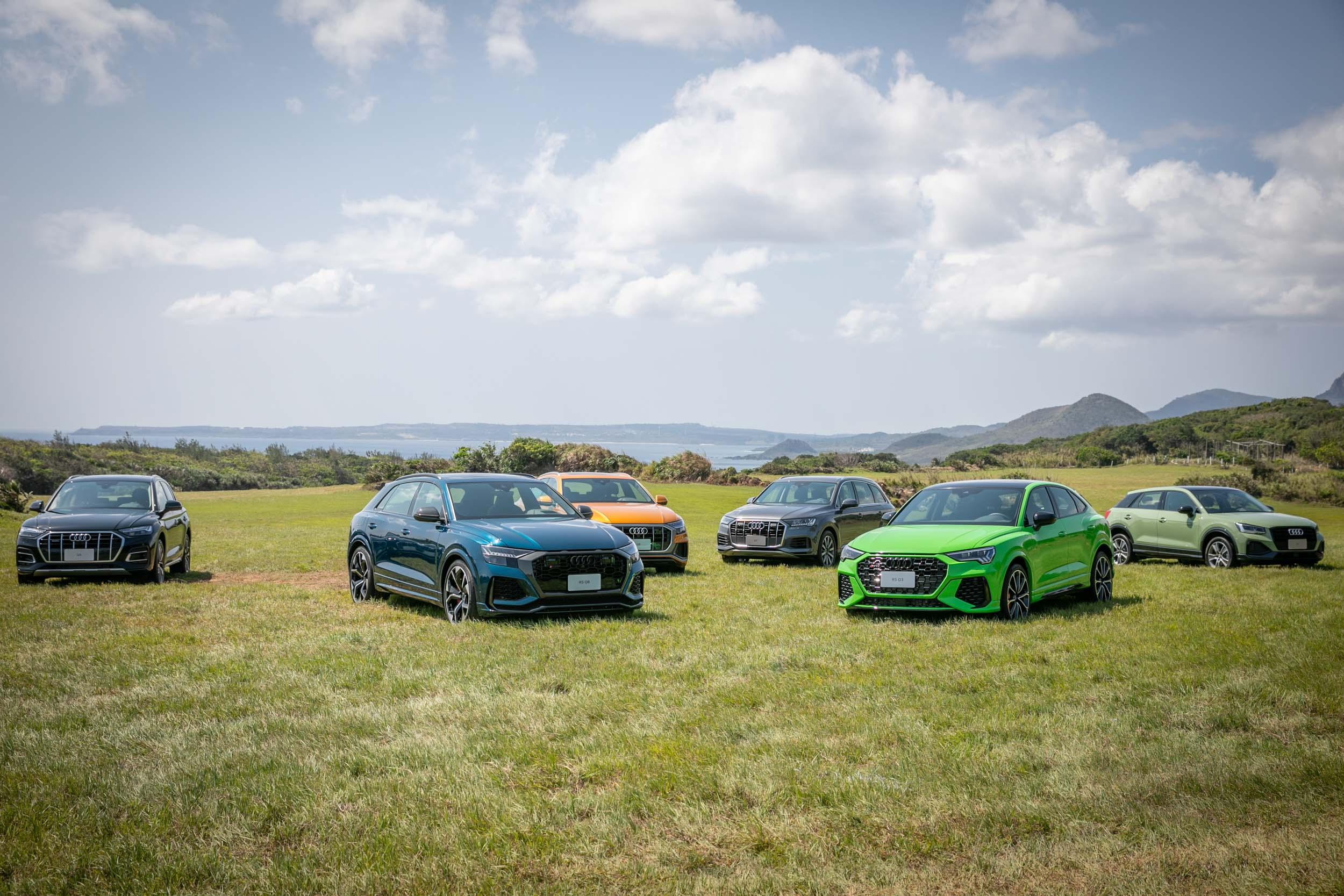 Audi 新世代休旅大軍 Q 家族正式成軍,提供消費者更多元選擇。
