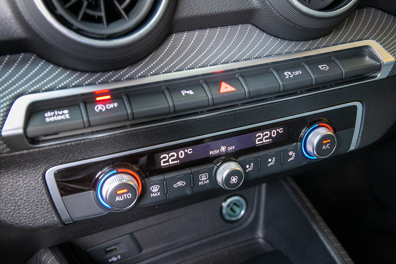 空調介面設計挺具質感,並採取雙區恆溫空調。