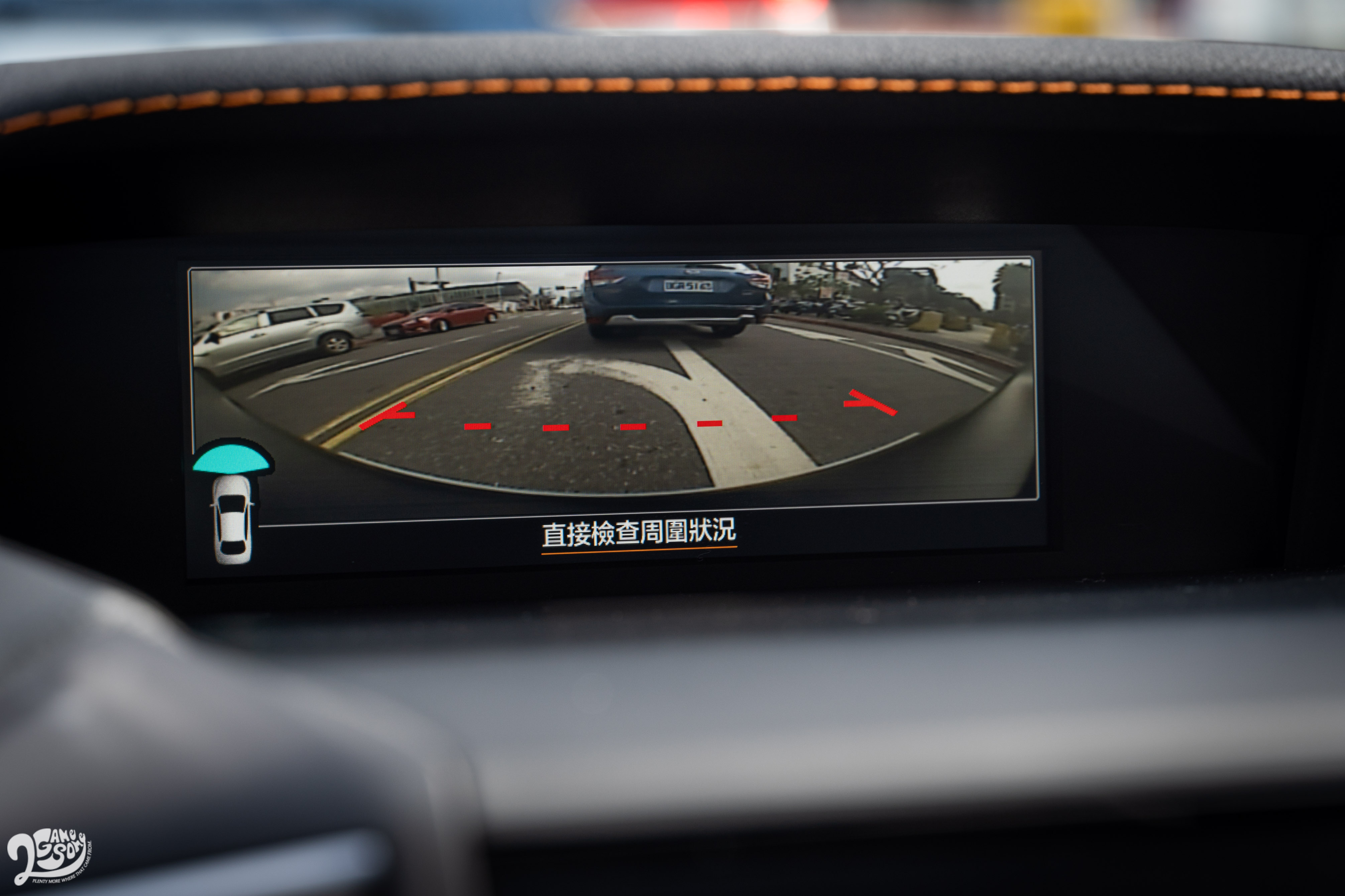 新增「車前影像輔助系統」。