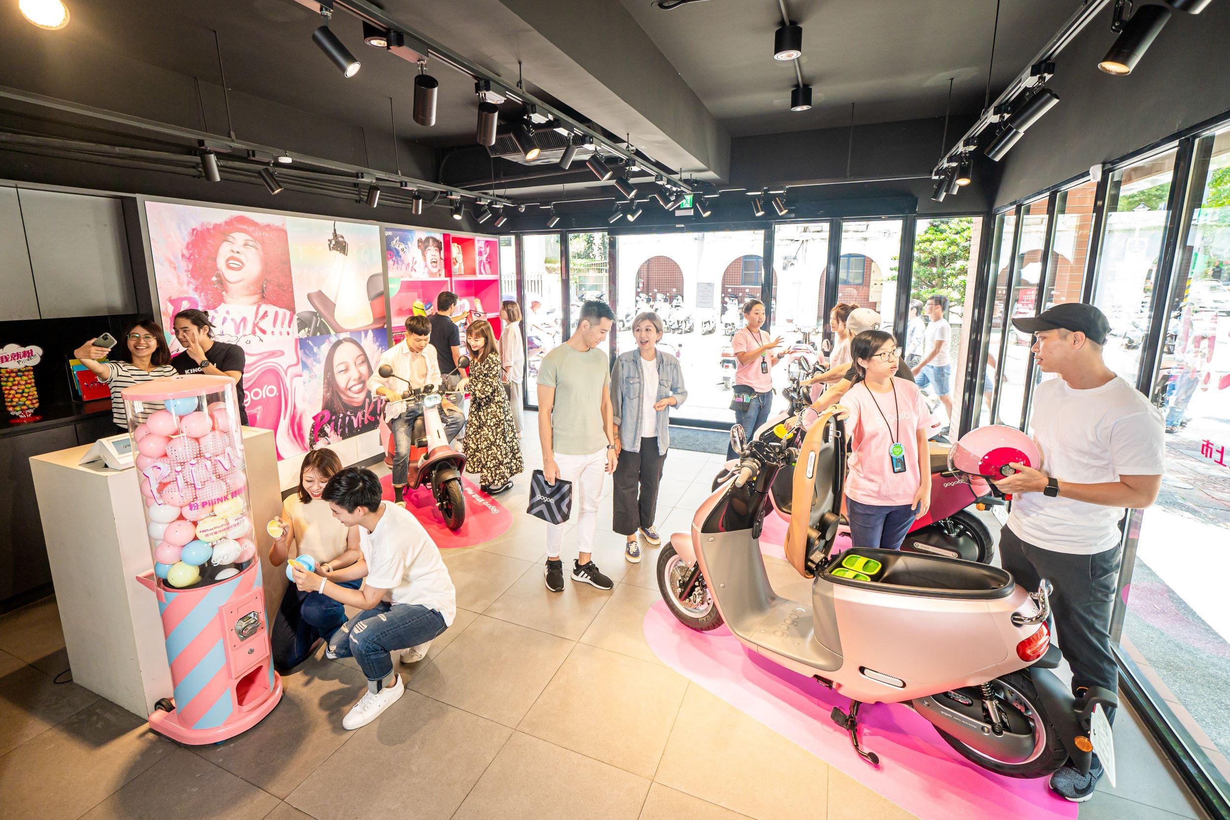 Gogoro 全台七間門市變身為粉紅糖果門市。