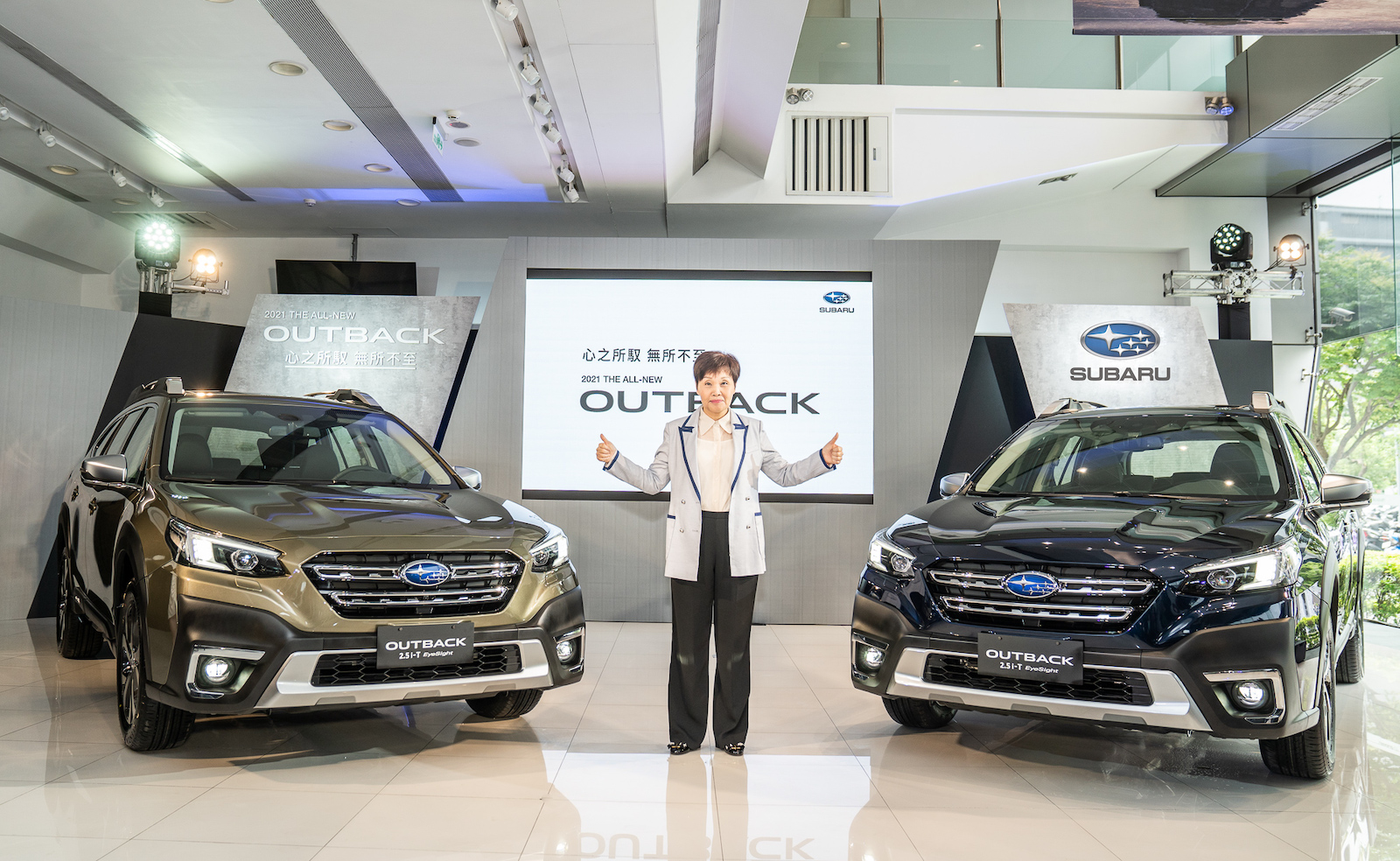Subaru 台灣意美汽車董事總經理方淑霞女士。