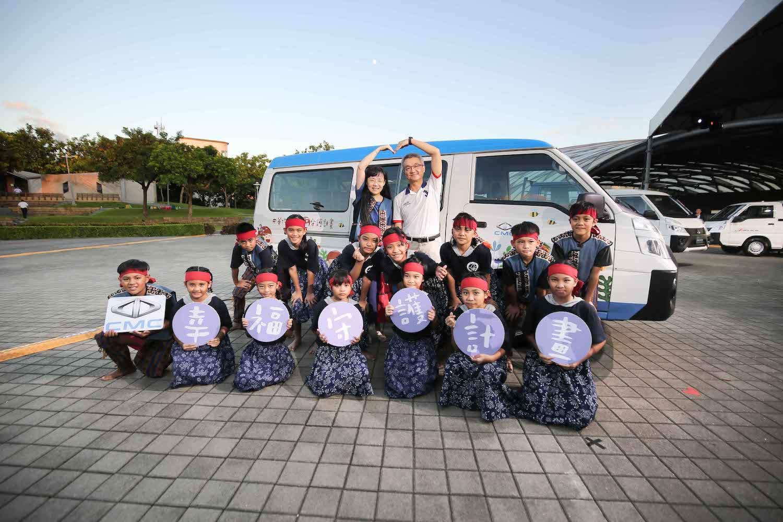 第六號幸福守護專車將陪同南迴協會的孩童安全上下課。