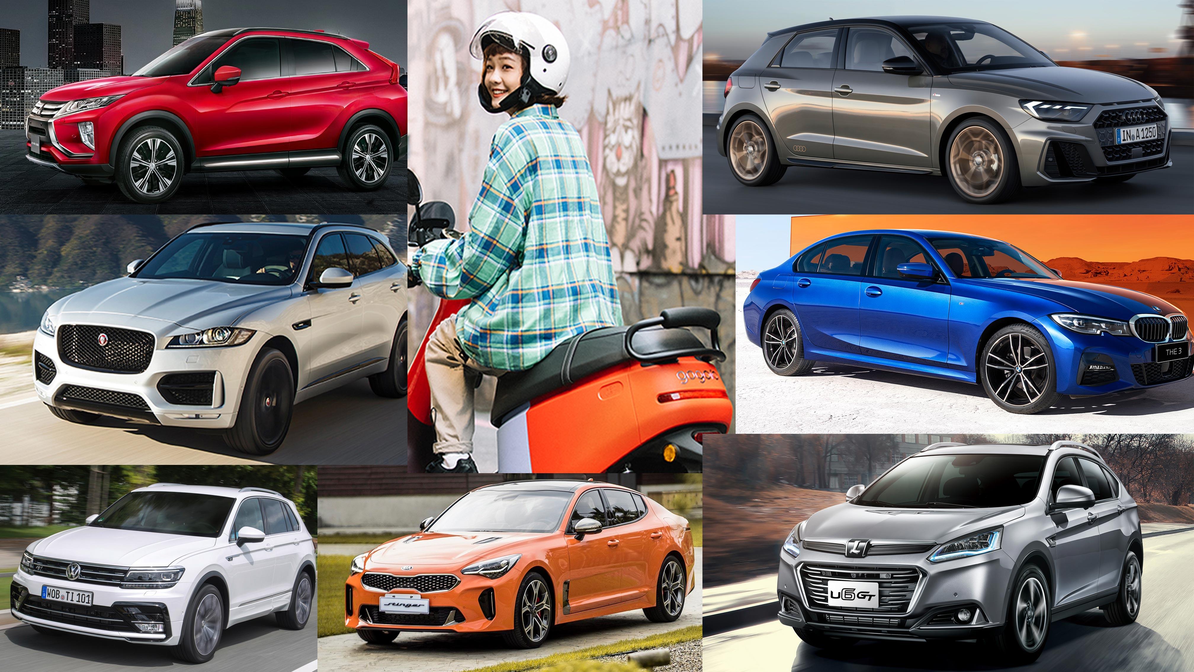 2020 年 6 月購車優惠總整理!買車看這最便宜