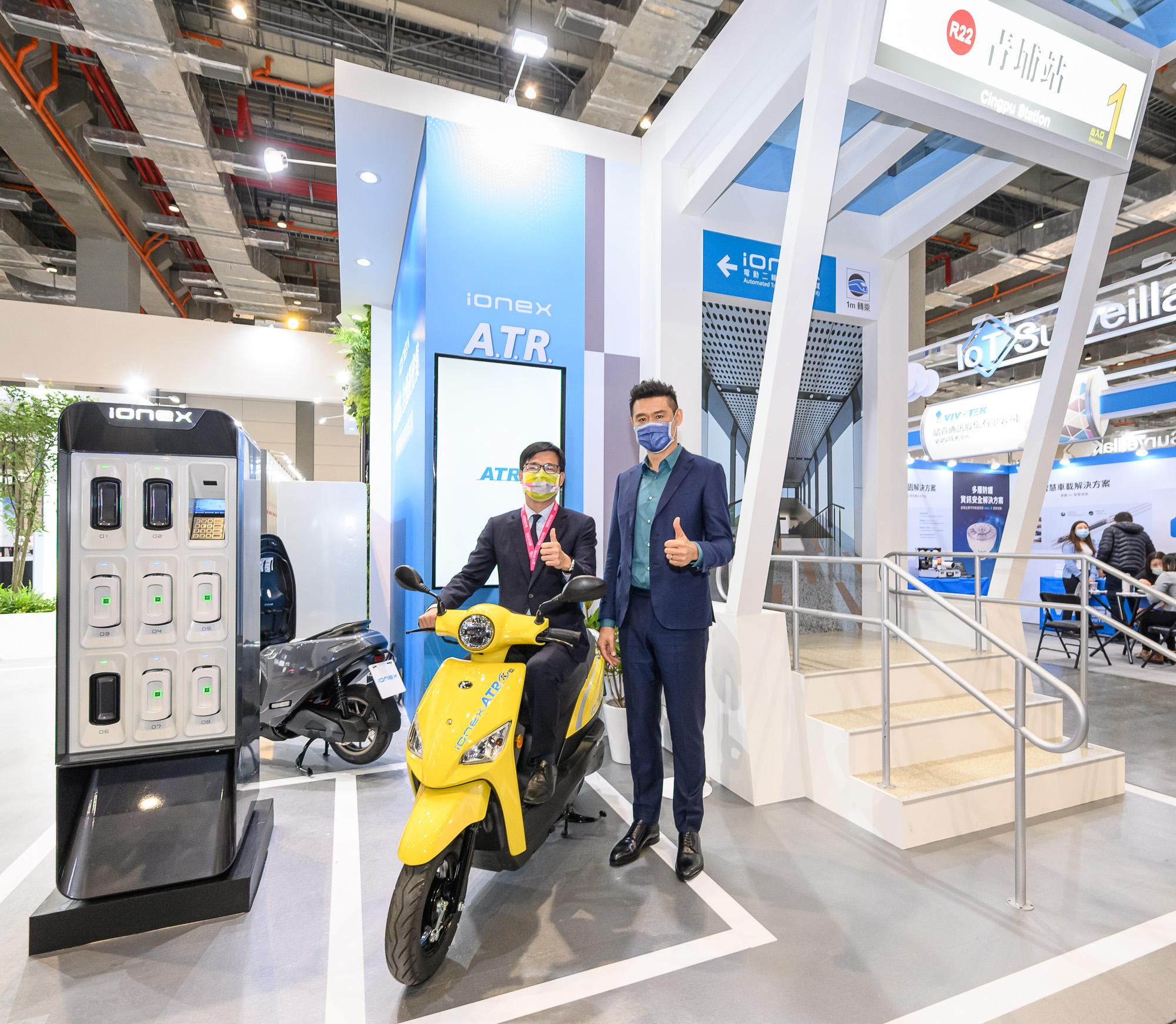 高雄市長陳其邁親臨智慧城市展 Ionex 攤位,參觀即將於五月展開營運的「Ionex ATR電動二輪車自助租賃」。