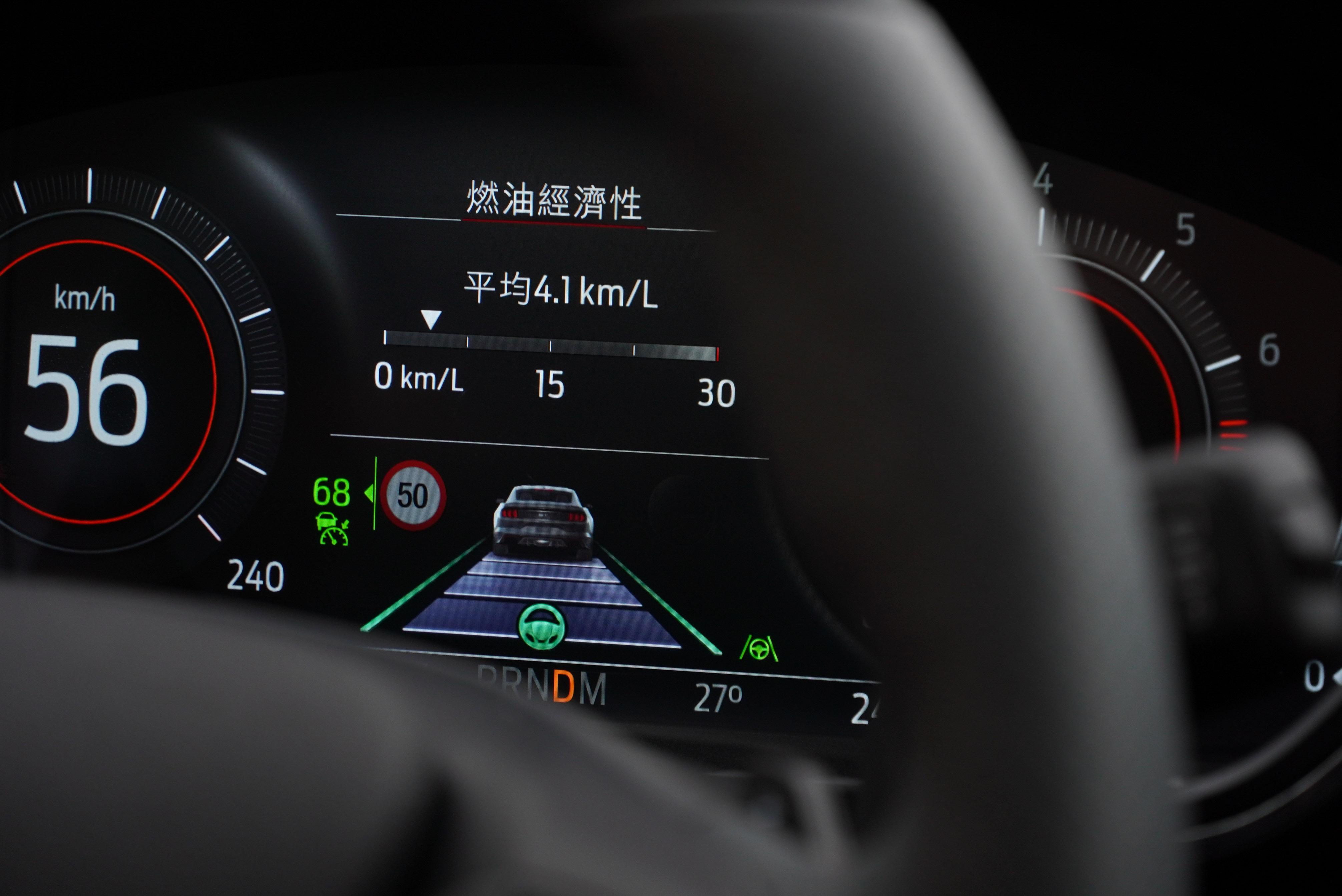 Kuga ST-Line 標配 Co-Pilot360™全方位智駕科技輔助系統。