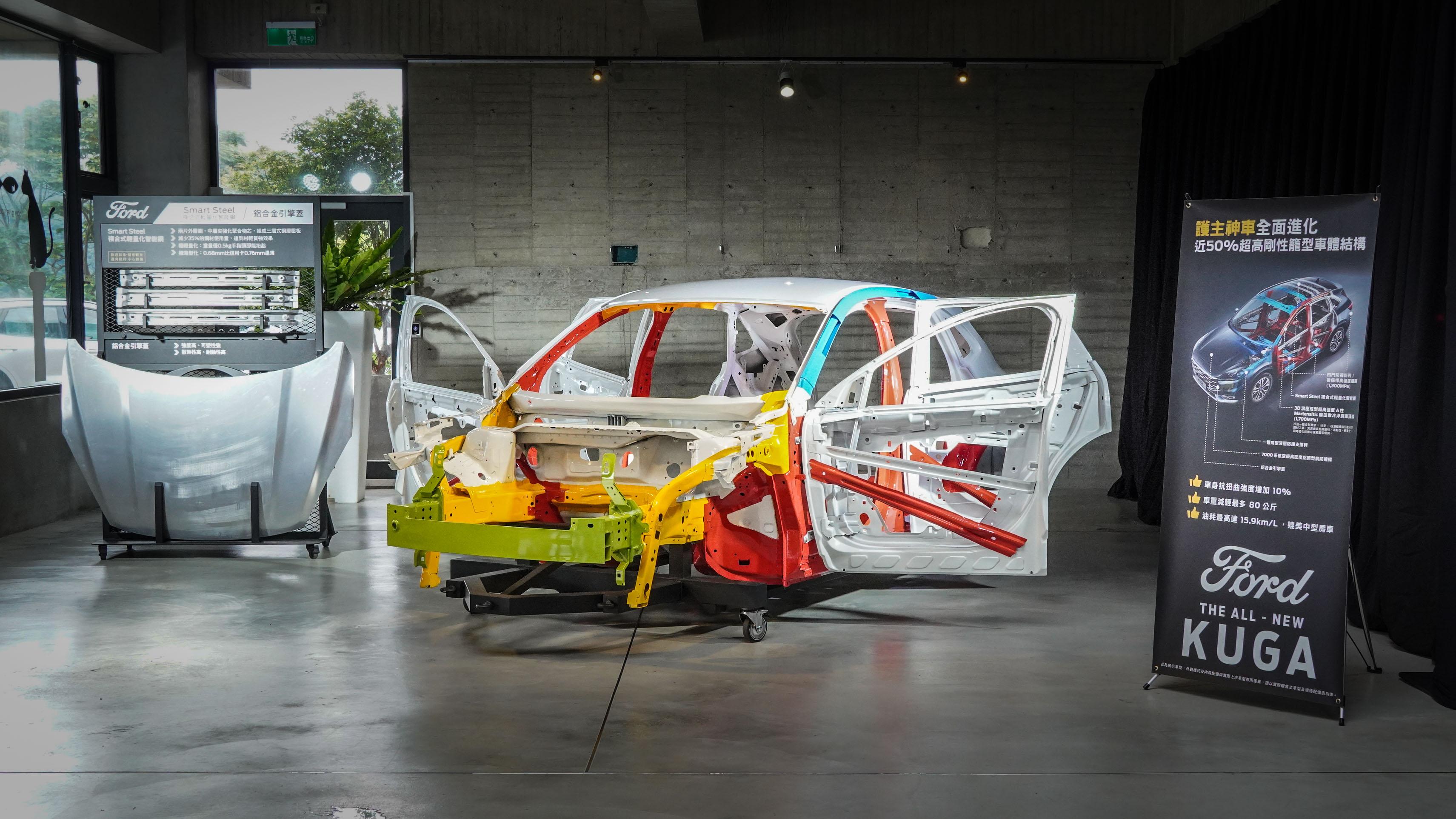 Ford Kuga 擁有近50%超高剛性籠型車體結構。