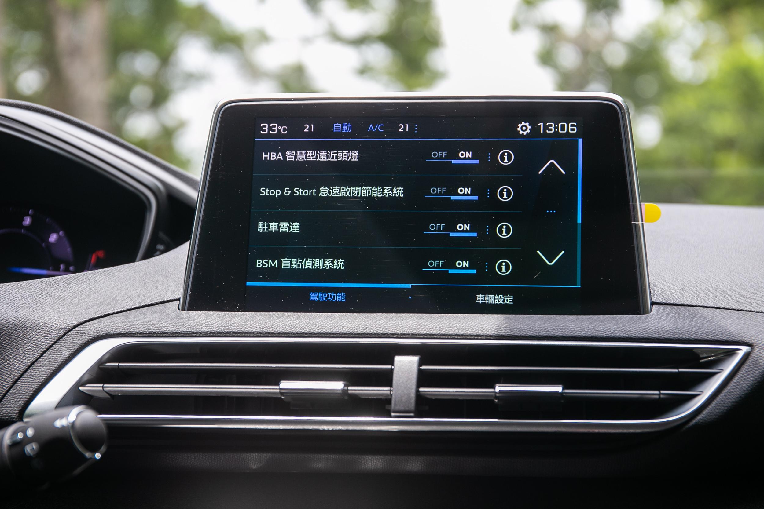 8 吋全彩觸控多功能顯示幕。