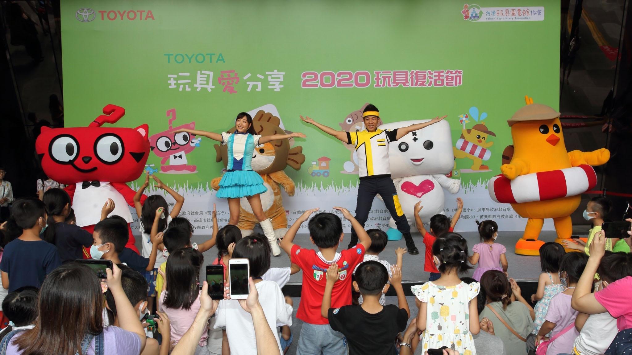 2020 年 Toyota 玩具復活節,首場活動千人響應