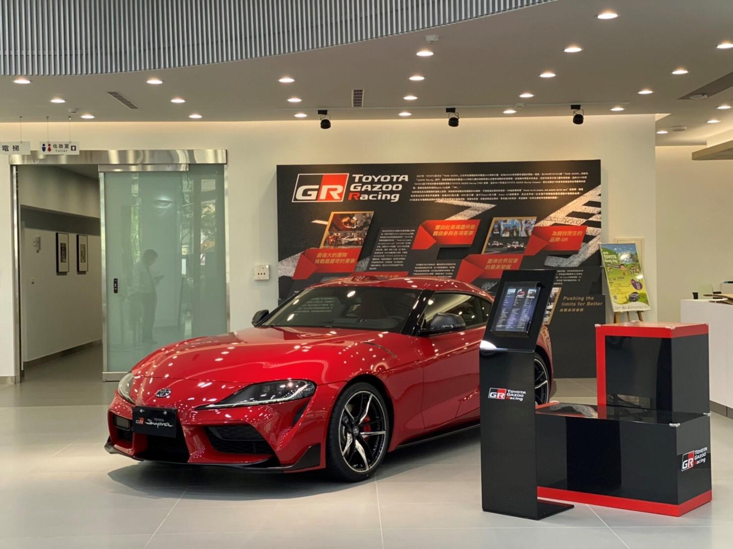 因應 Supra 專屬展示中心特別設立 GAZOO Racing 專區。