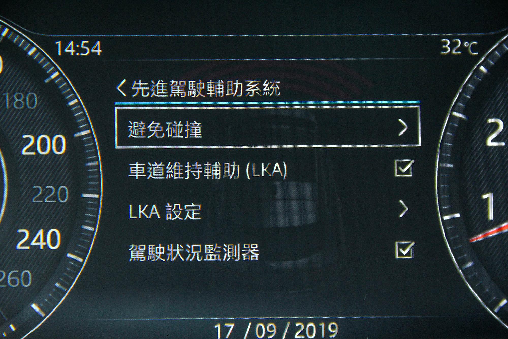 ACC 主動車距控制巡航系統與 High Speed AEB 高速自動煞車輔助都升級為全車系標配。