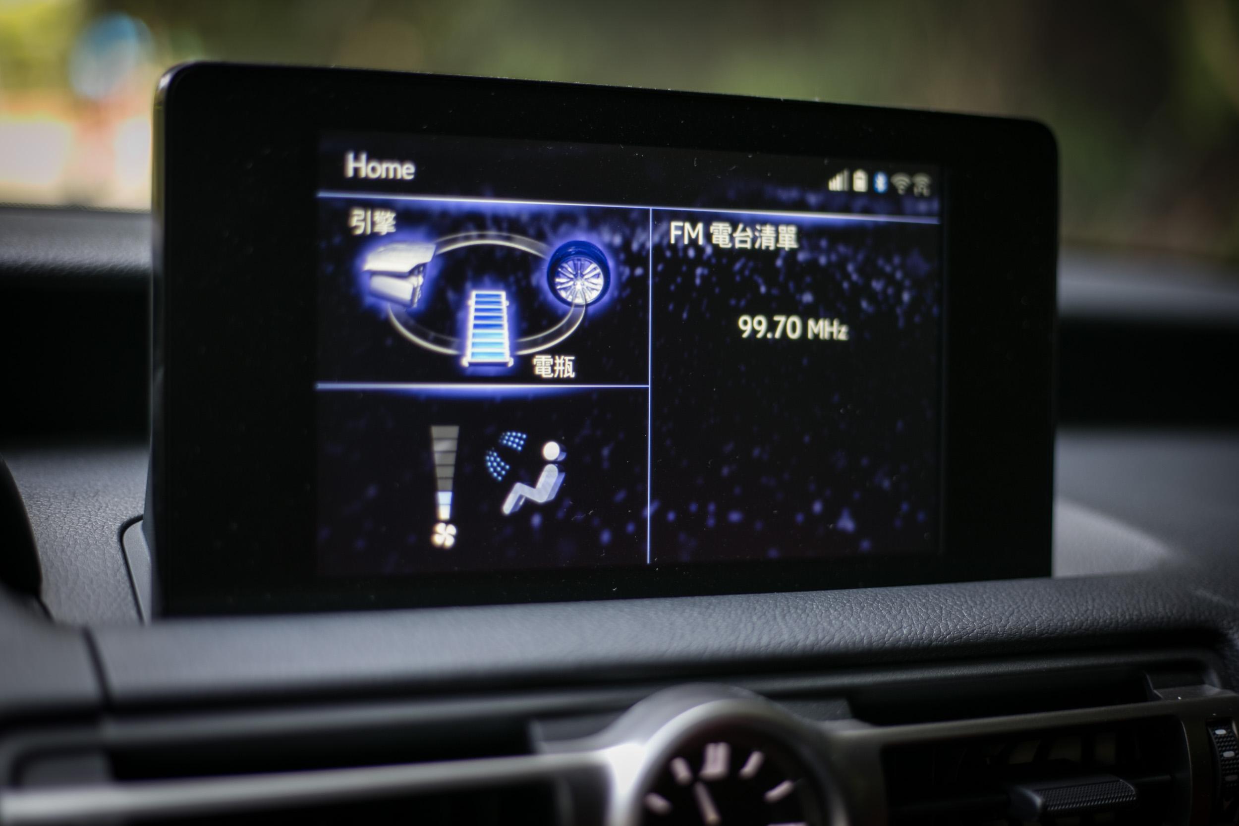 資訊整合介面改為8吋螢幕規格搭配觸控式設計。