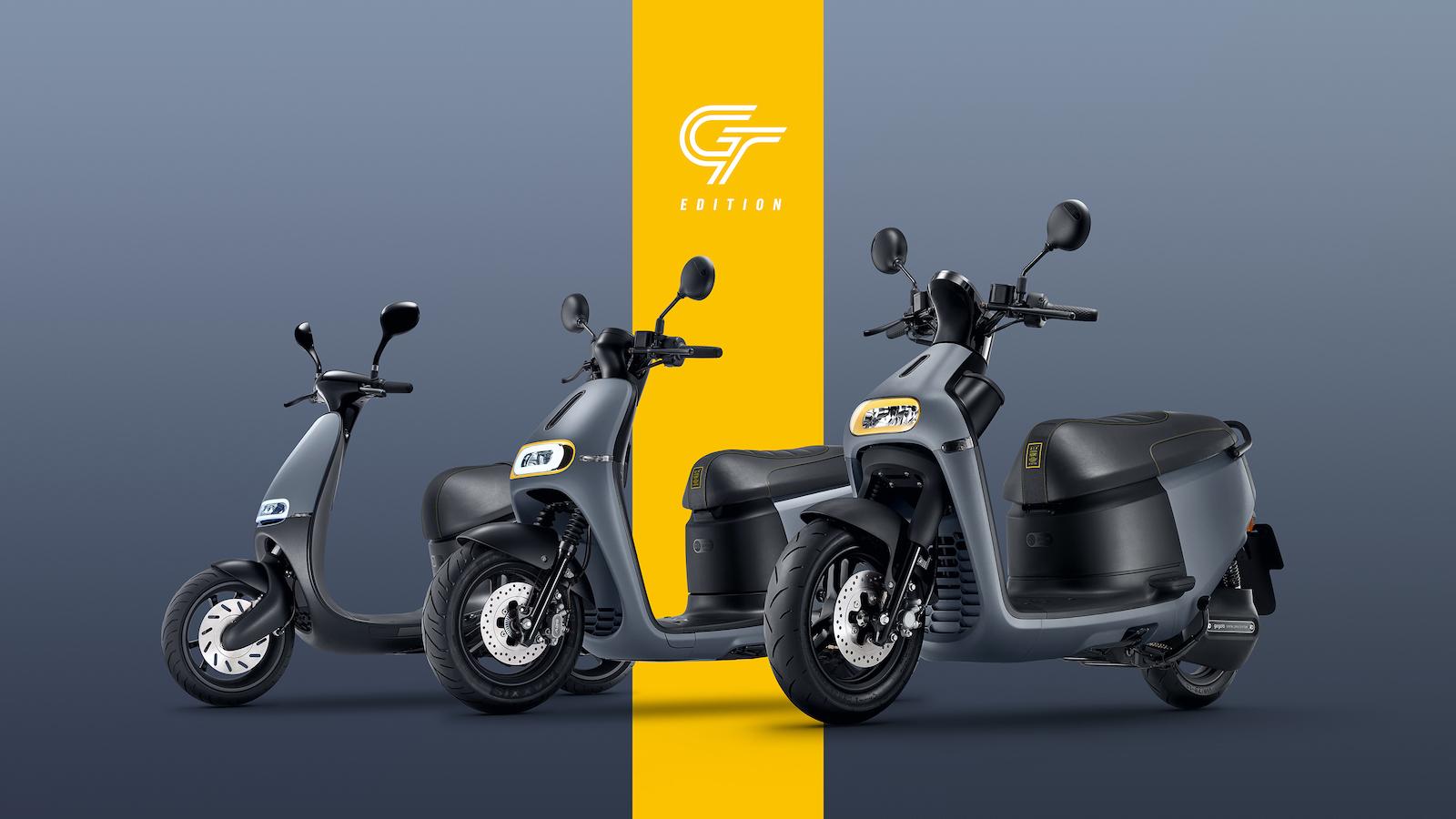 Gogoro 1、2、3 系列同步推出 GT edition 特仕車,補助後 55,980 元起