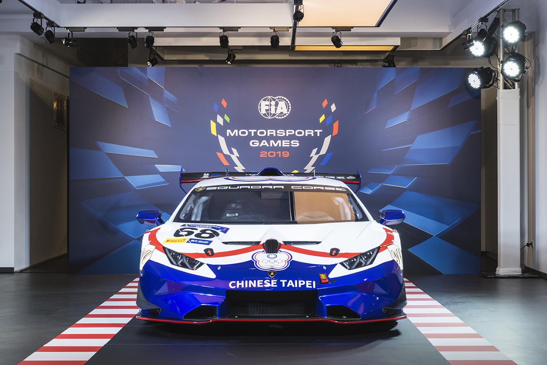 中華台北賽車代表隊迎戰首屆 FIA Motorsport Games 賽車世運會