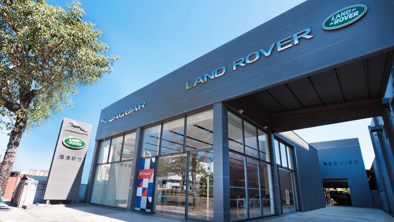 插旗風城,Jaguar Land Rover 台灣瑋信汽車新竹展間開幕