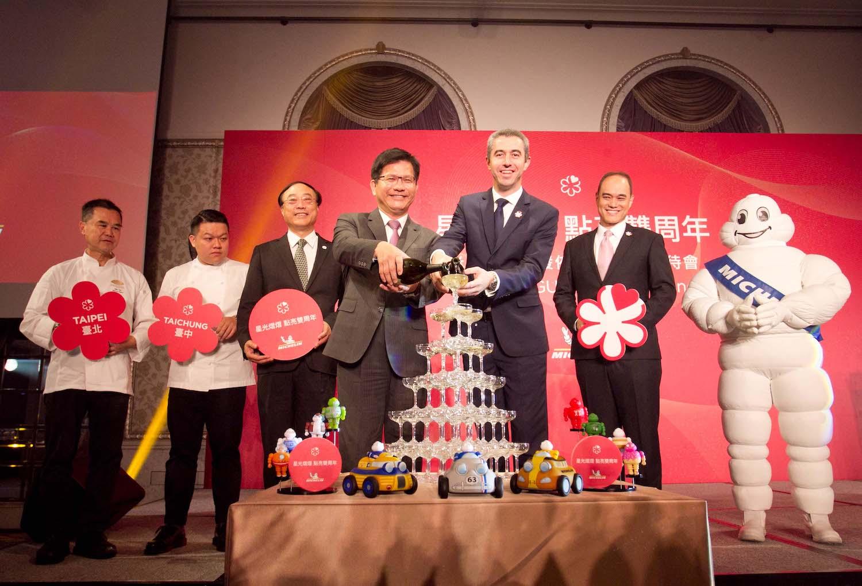米其林與交通部共同宣布 2020 年米其林指南評鑑將跨出臺北,推出「米其林指南 臺北.臺中」。