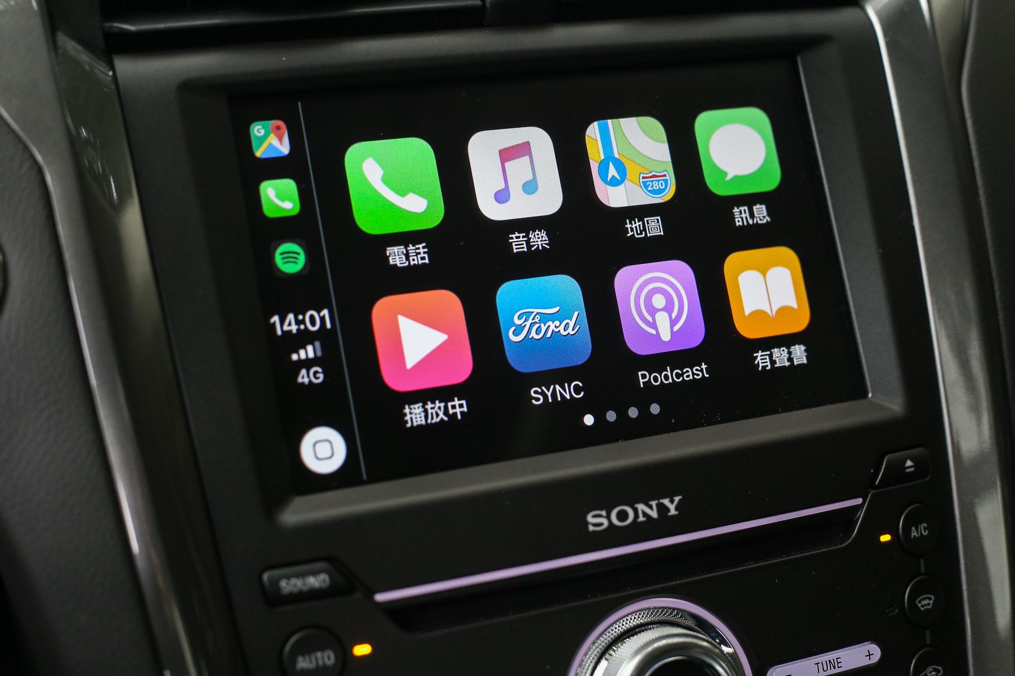 SYNC®3 系統支援 Apple CarPlay 與 Android Auto,可透過 8 吋觸控螢幕操控。