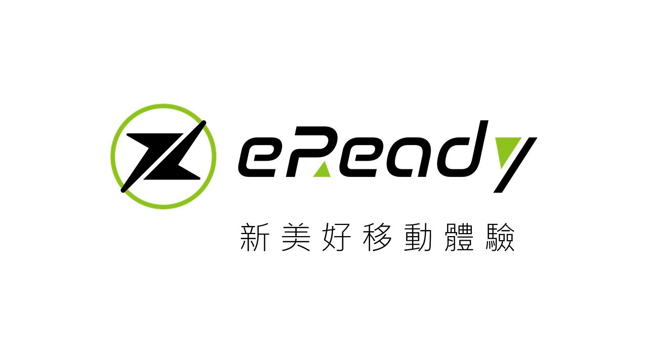 台鈴工業宣告 eReady 智慧電動機車品牌 9 月問世