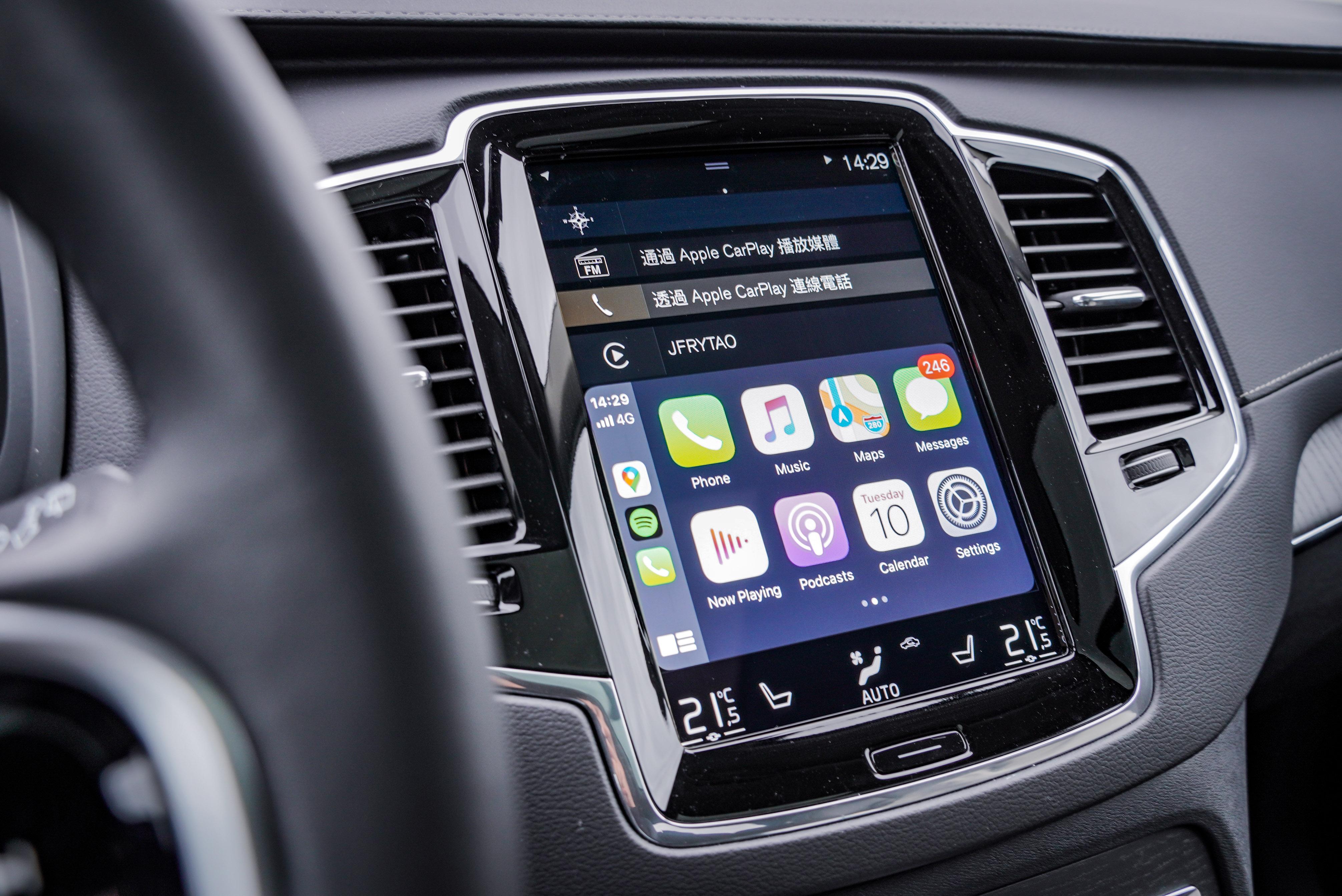 全車系支援 Apple CarPlay、Android Auto。