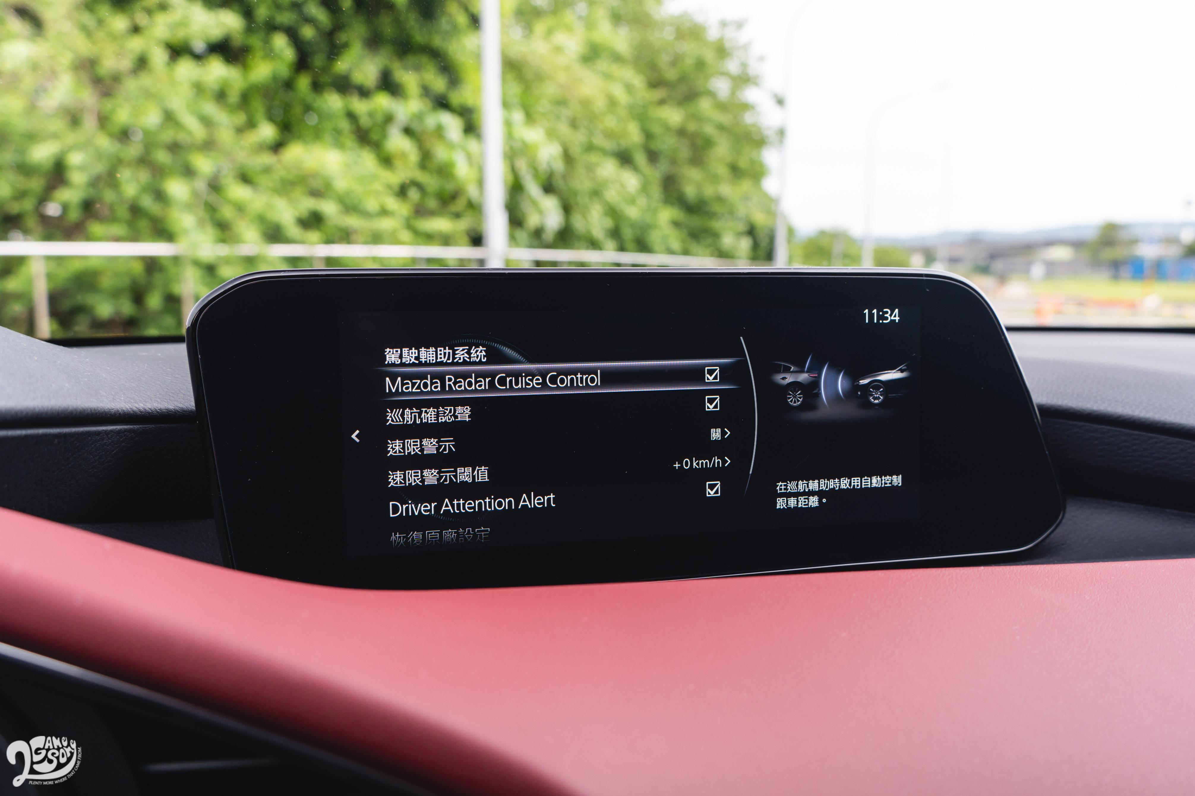 安全方面,MRCC(全速域 ACC)、CTS(車道維持)、盲點偵測等消費者最在意的配備,撇除接單生產的尊榮型,可以說是全車系標配。
