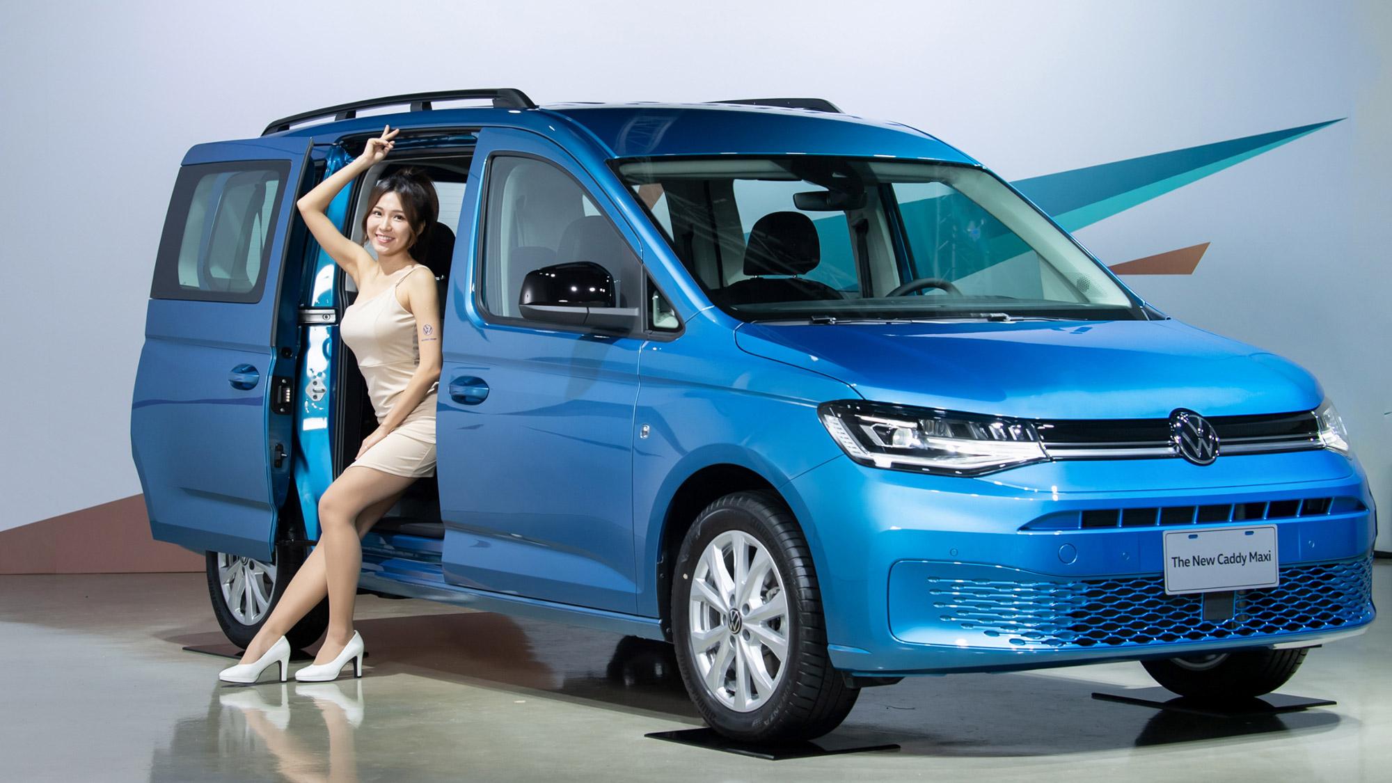 福斯商旅全新 Caddy Maxi 128.8 萬搶先接單!第三季正式發表