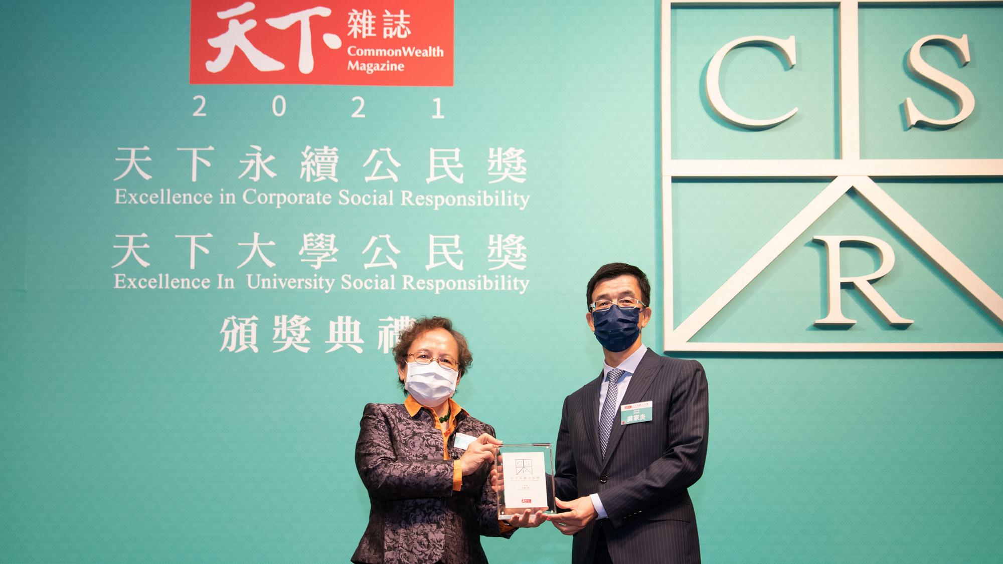 和泰汽車獲 2021「天下永續公民獎」