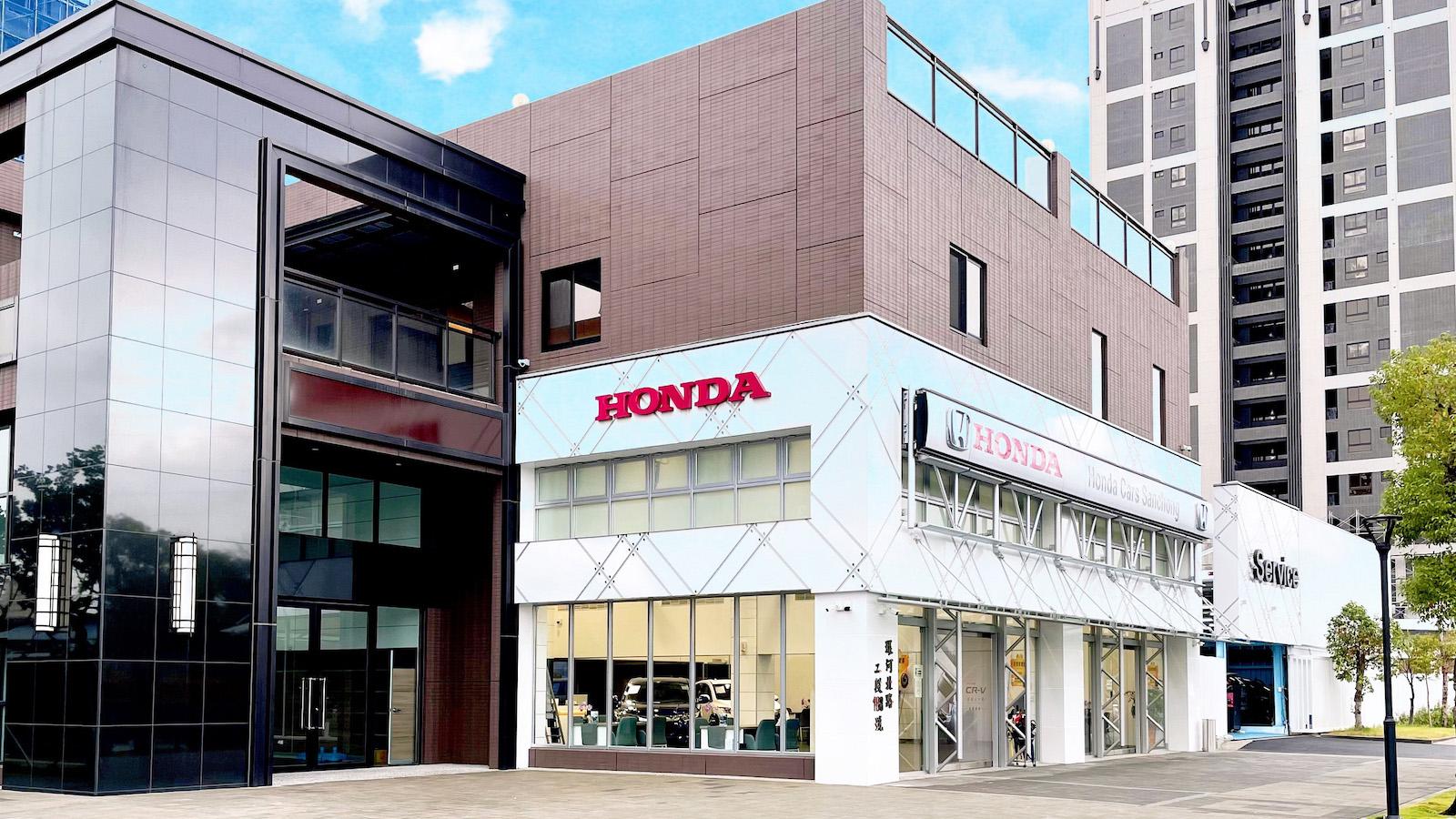 Honda Cars 三重 擴大營業正式開幕
