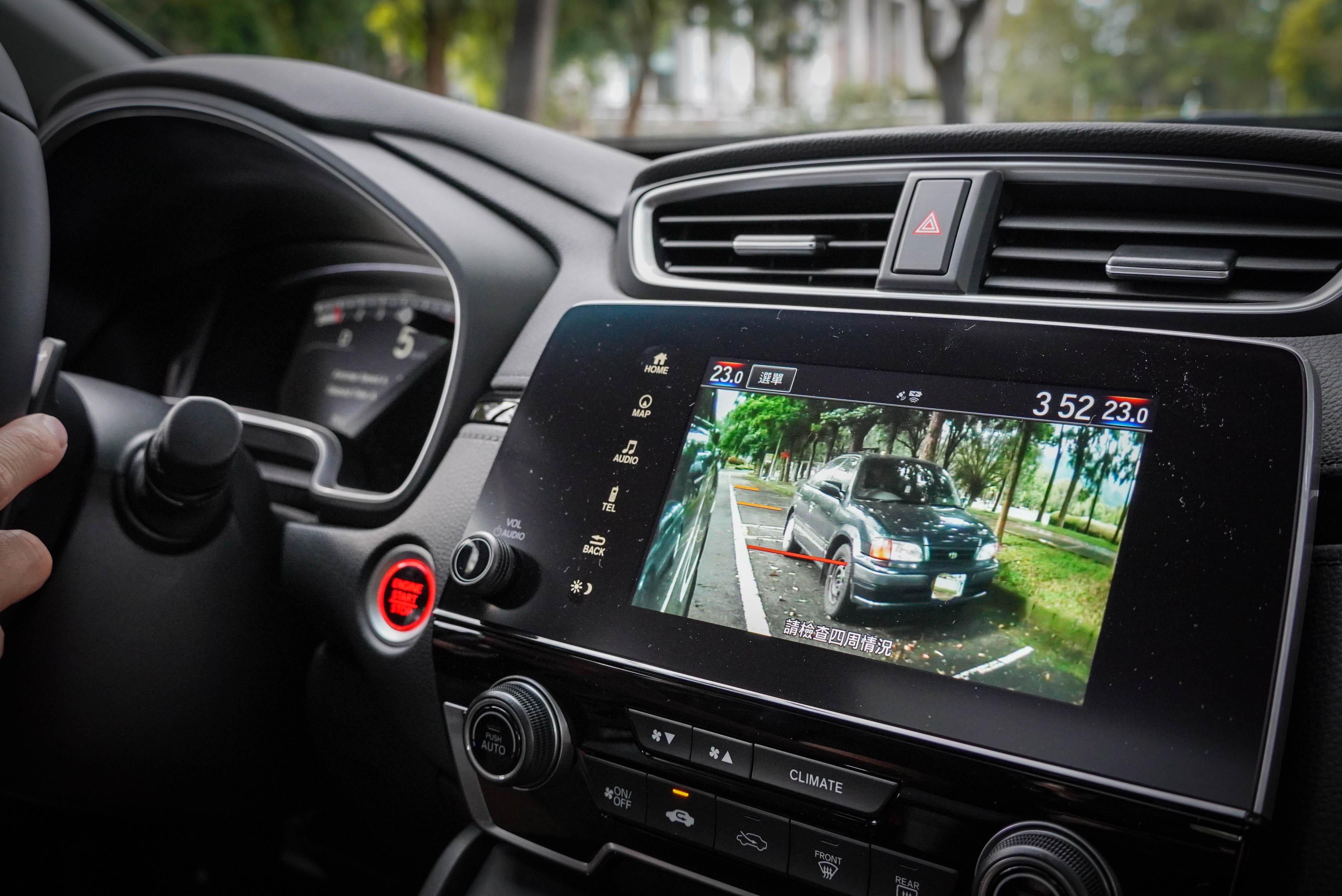 VTi-S 與 S 買家享有 LaneWatch 盲點監視系統。