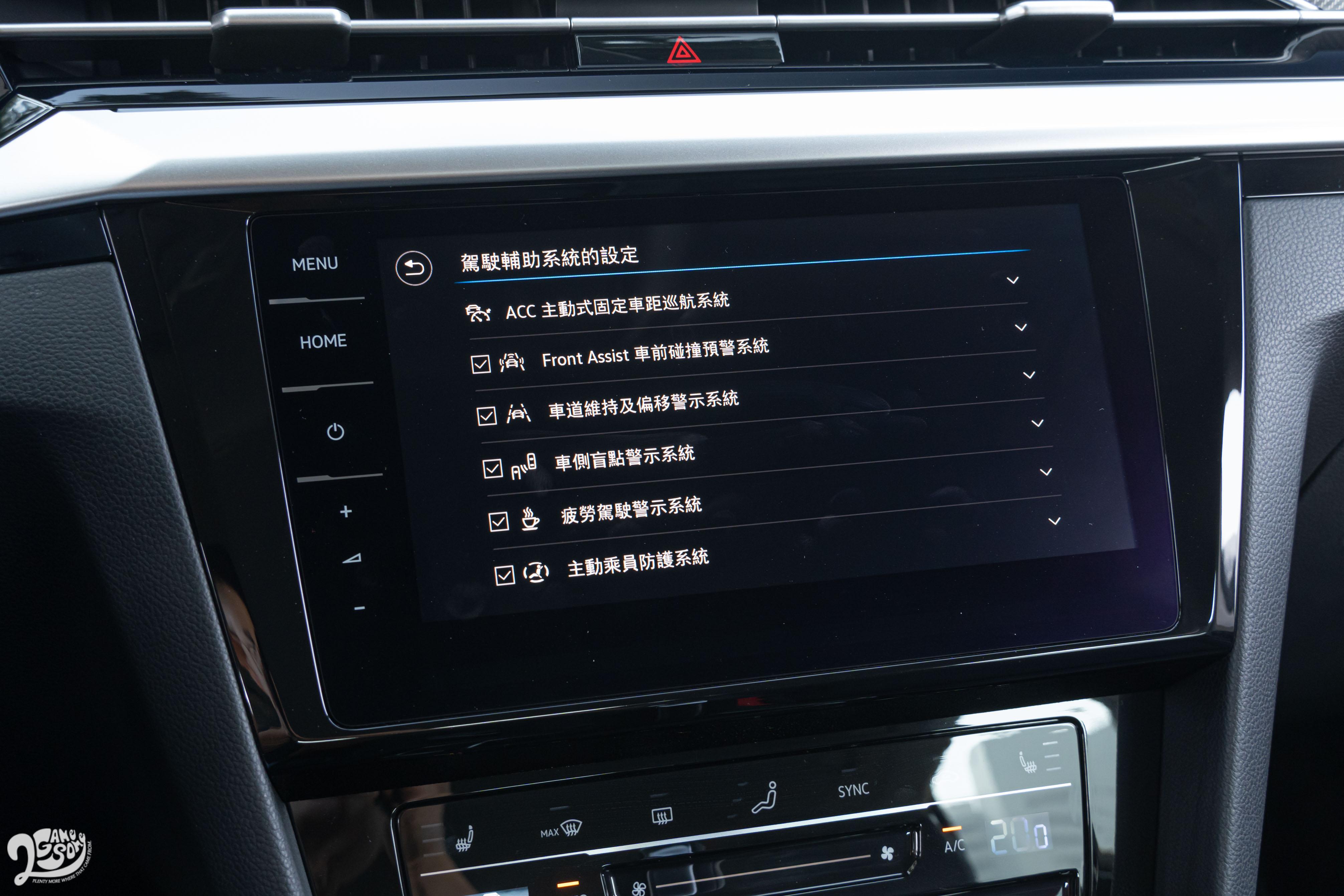 IQ.DRIVE智能駕駛輔助系統包含有全速域 ACC、車道維持及偏移警示系統、360 度環景顯示、9 具氣囊等多項先進主被動安全防護。