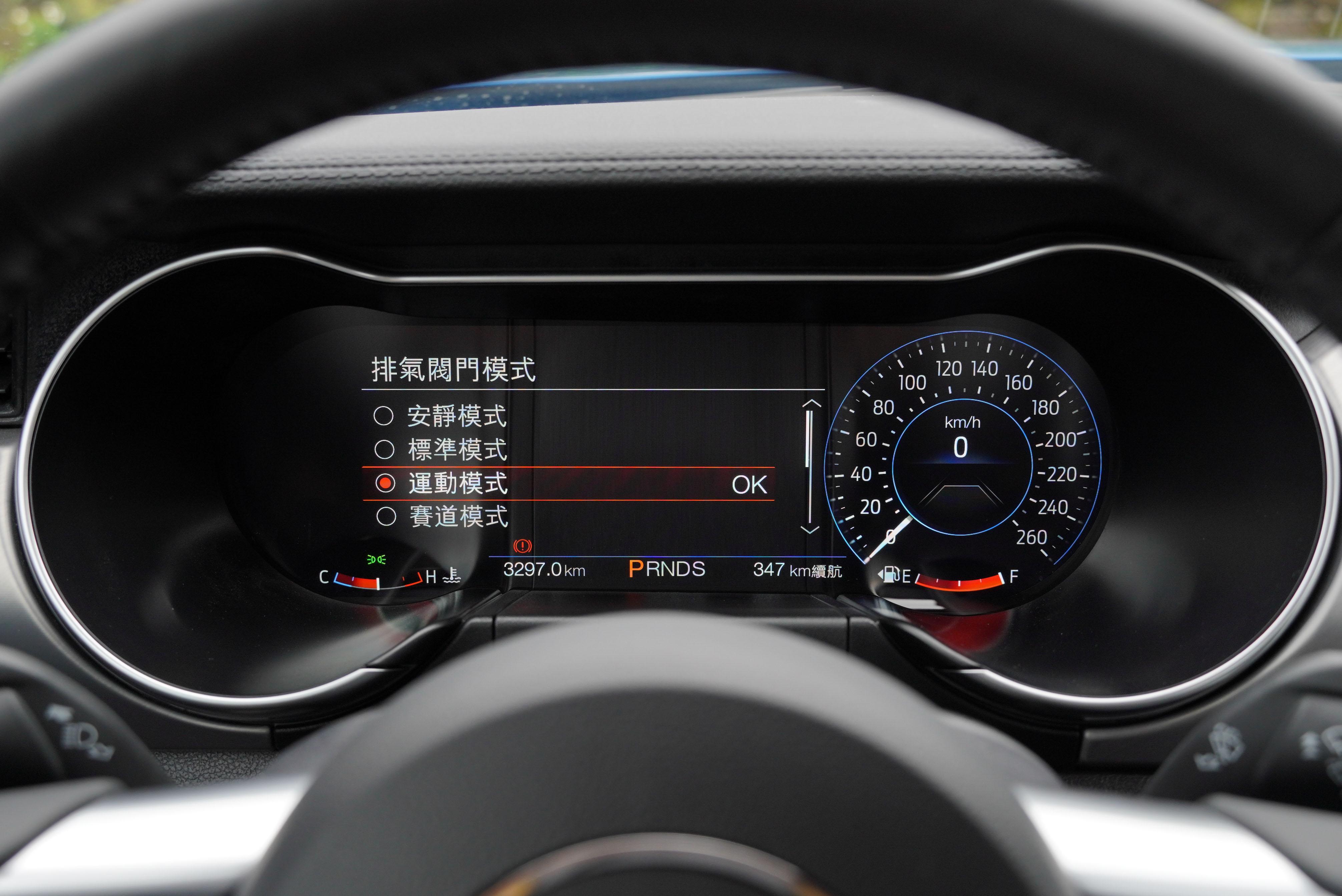 GT Premium 提供排氣閥門控制系統。