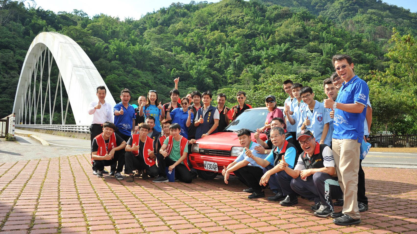 中華汽車產學合作,前進阿里山部落維修服務