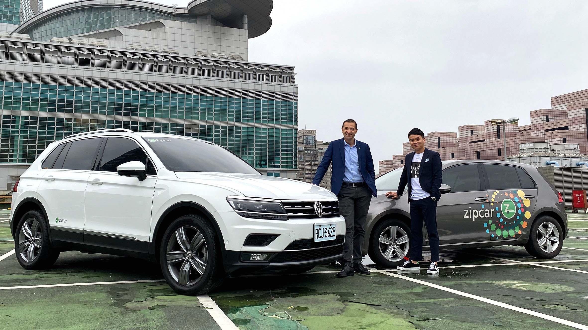 台灣福斯、Zipcar 聯手開創共享新體驗