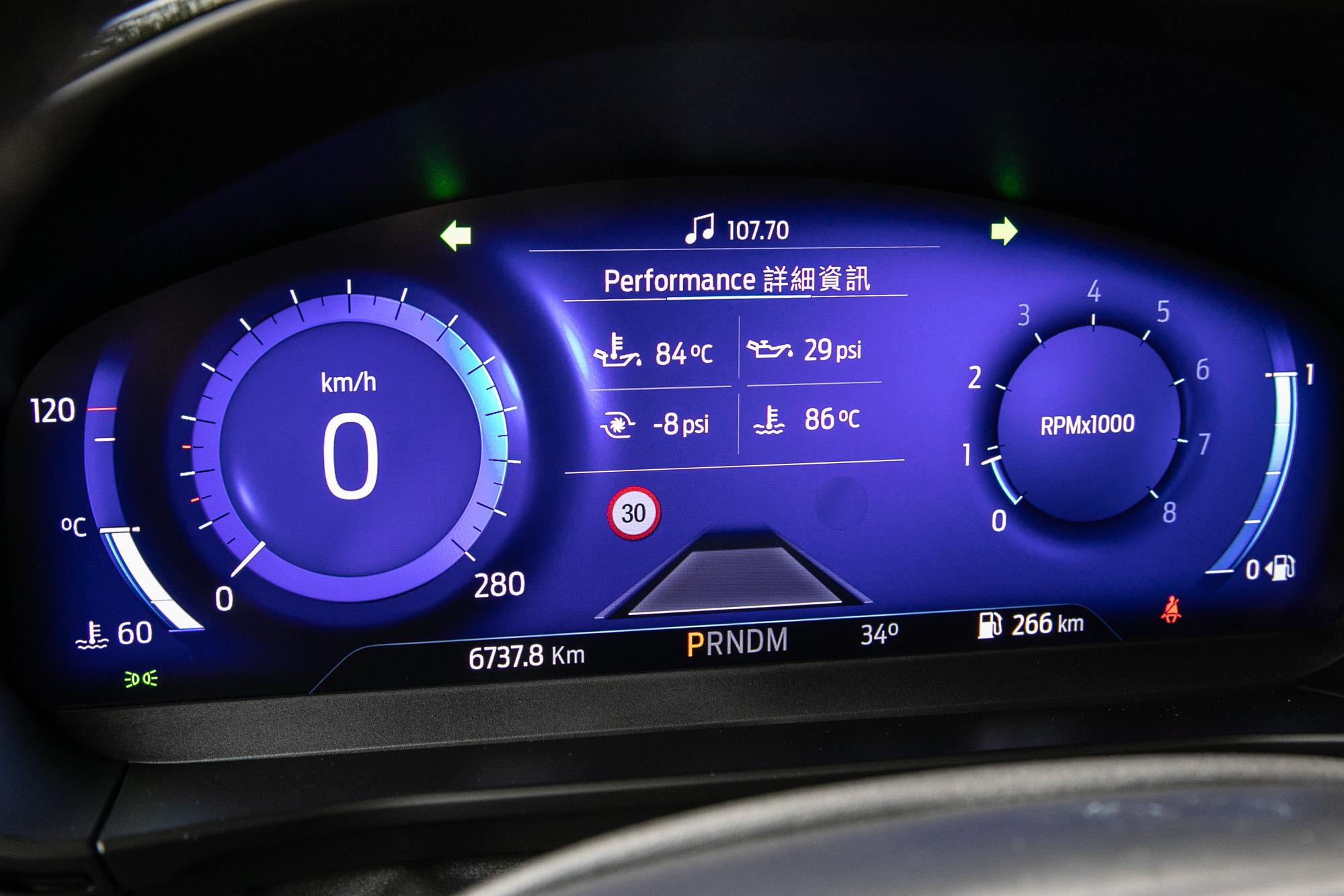 同樣配備 12.3 吋的全彩液晶智慧多功能儀錶板。