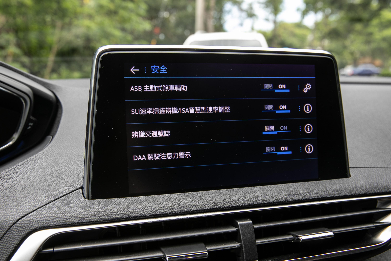 ADAS先進駕駛輔助系統可打 Level 2自動駕駛輔助等級。