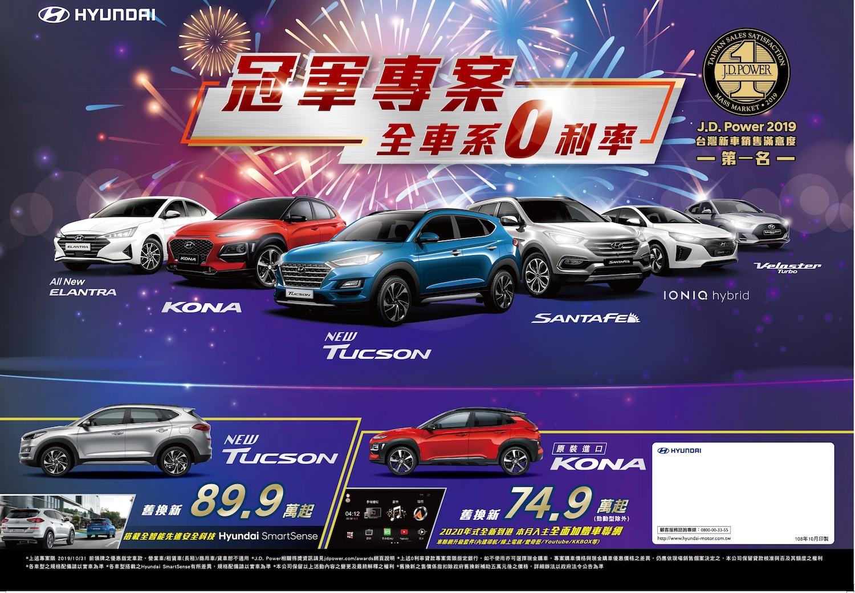 Elantra Sport 推狂潮版,舊換新限時優惠 74.9 萬元起