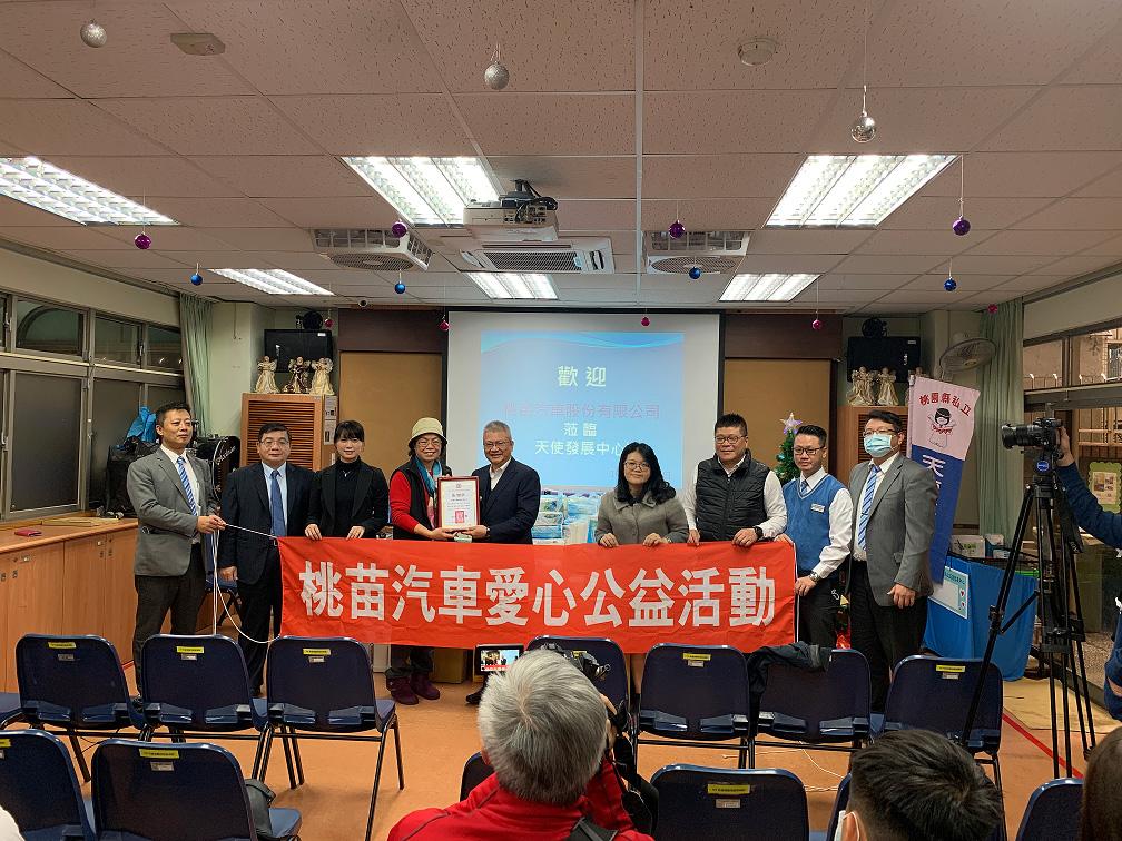 桃苗汽車愛心公益活動捐贈儀式,天使發展中心主任(左 4)致贈感謝狀予 Toyota 桃苗汽車總經理(左 5)。