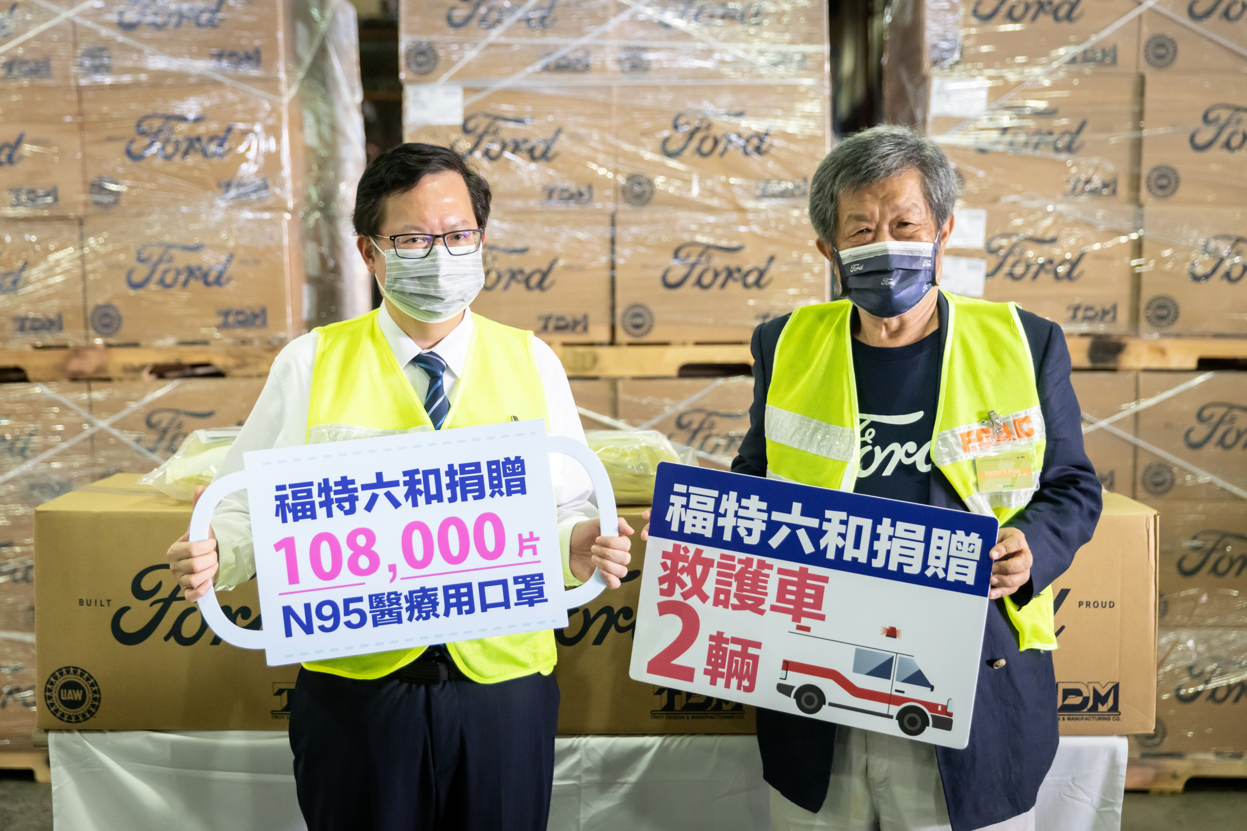 福特六和汽車董事長許智樂(左)代表捐贈防疫物資給桃園市長鄭文燦。