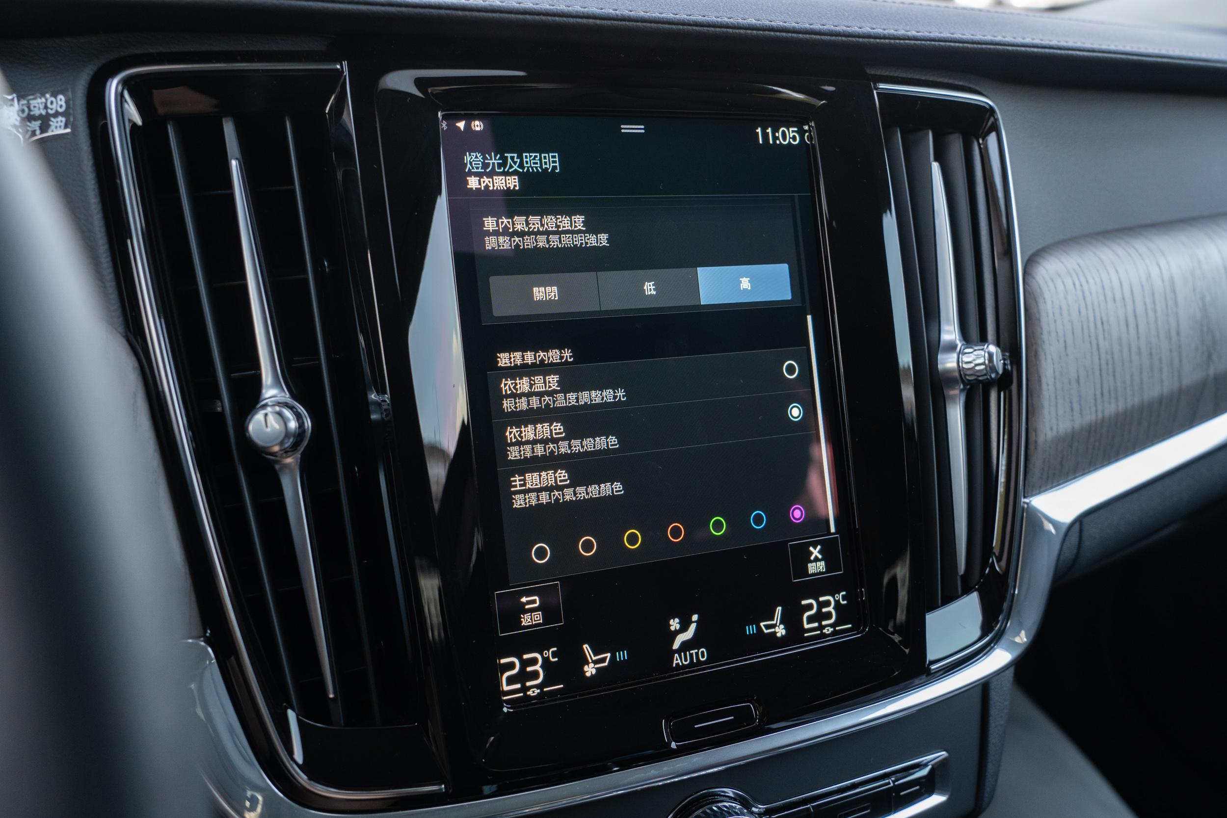 車室氣氛照明也為小改款 S90 標準配備。