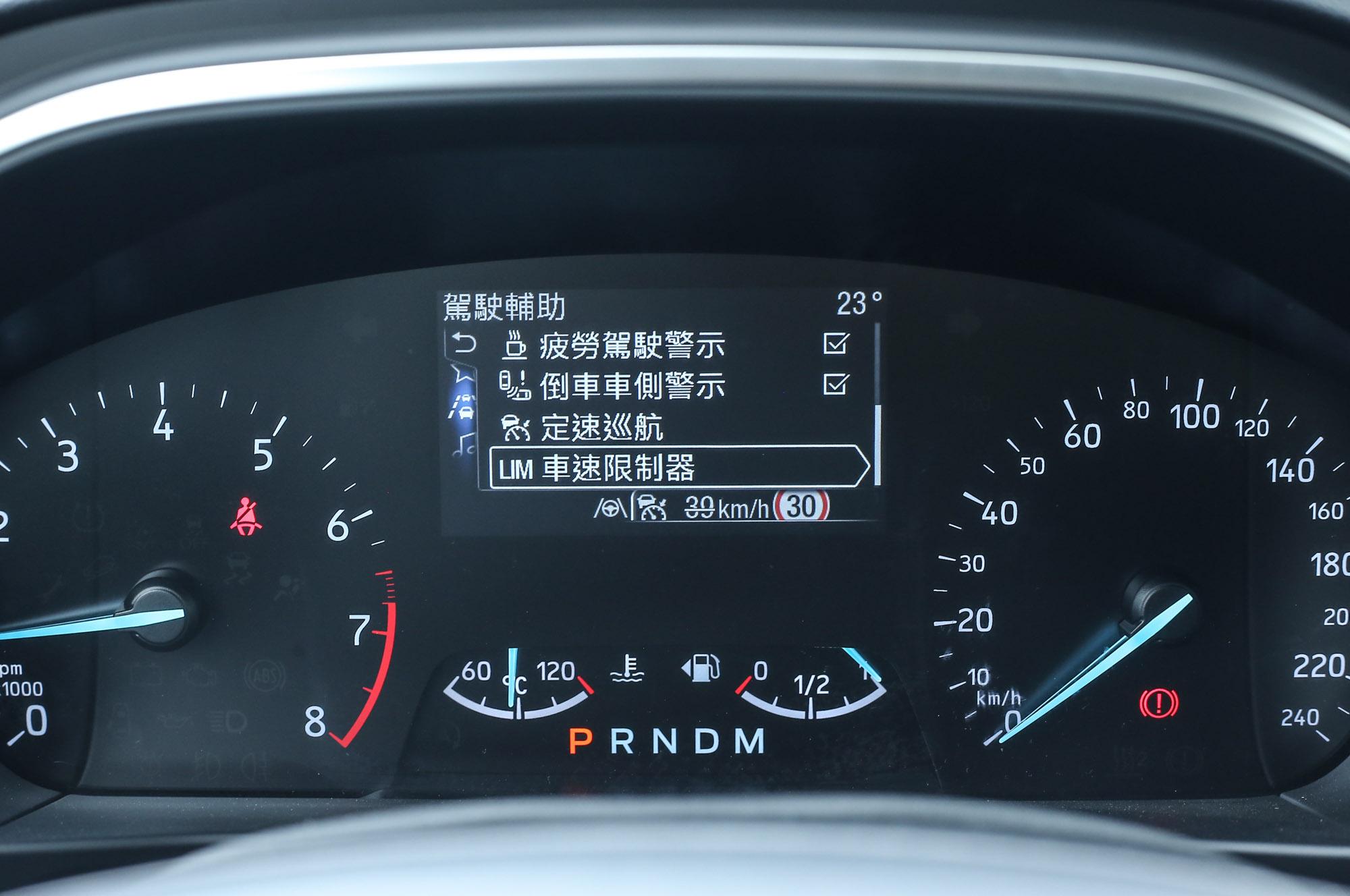 Co-Pilot360全方位智駕科技輔助系統增加 ISA智慧型速限輔助系統,整合成iACC智慧型定速巡航調節系統。