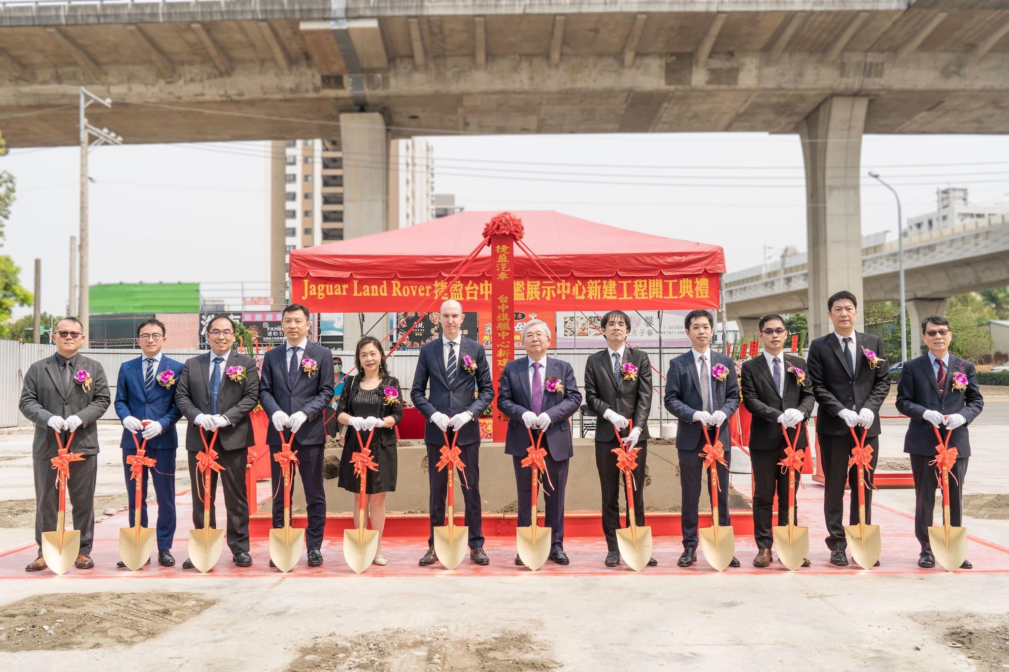 動土典禮由台灣捷豹路虎總經理唐博謙先生(左六)與捷盈汽車董事長王中和先生(左七)共同主持。