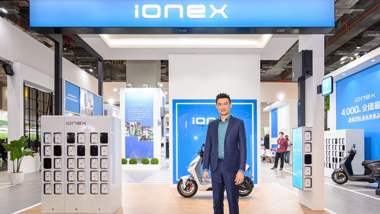 2021 智慧城市展 Kymco 以 IONEX 3.0 展現智慧城市能量