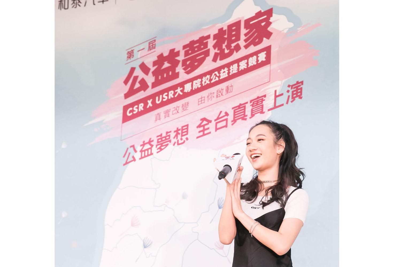 R&B 歌手吳卓源 Julia Wu 演唱主題曲。