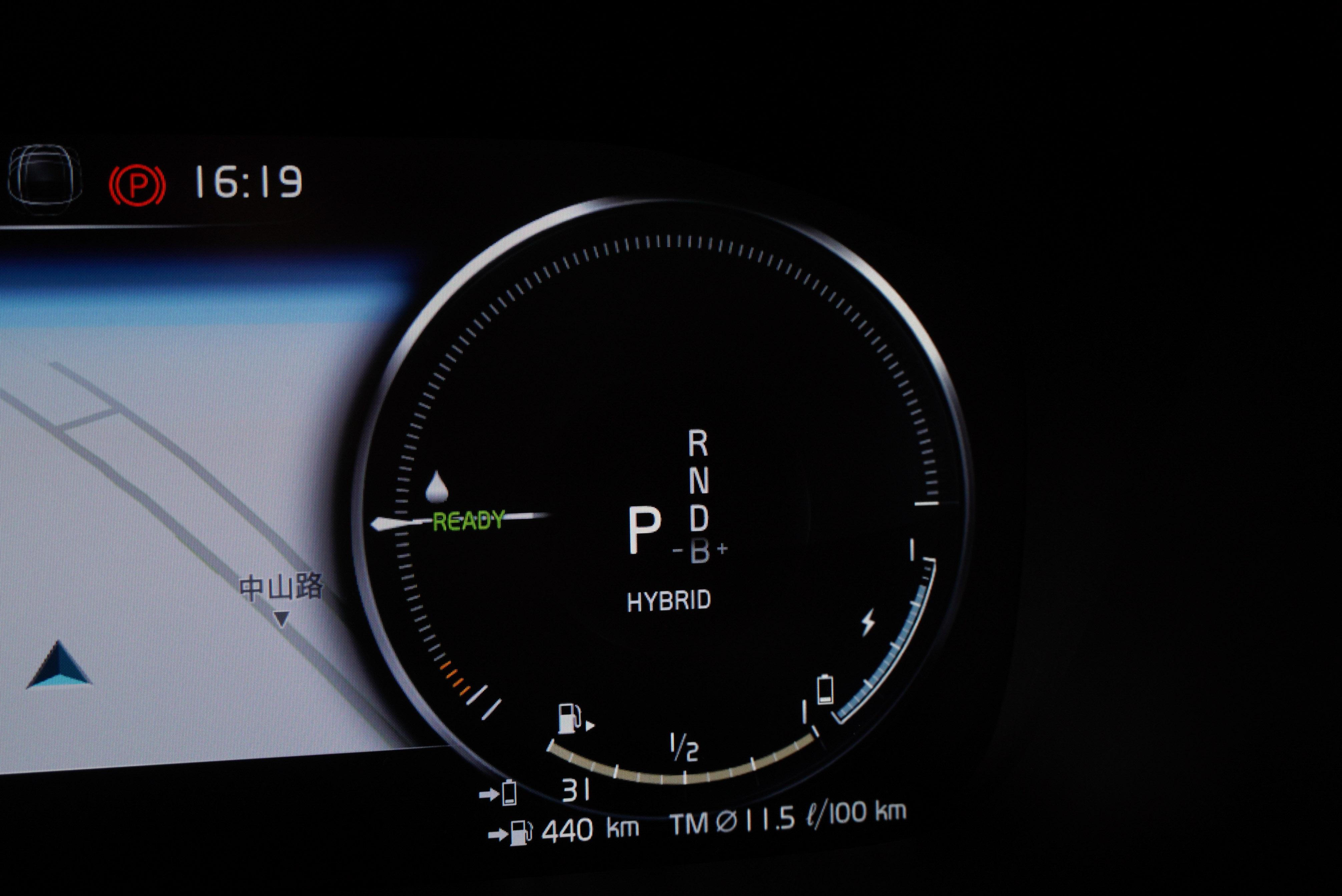 環潭啟程時,純電里程為 31 公里。