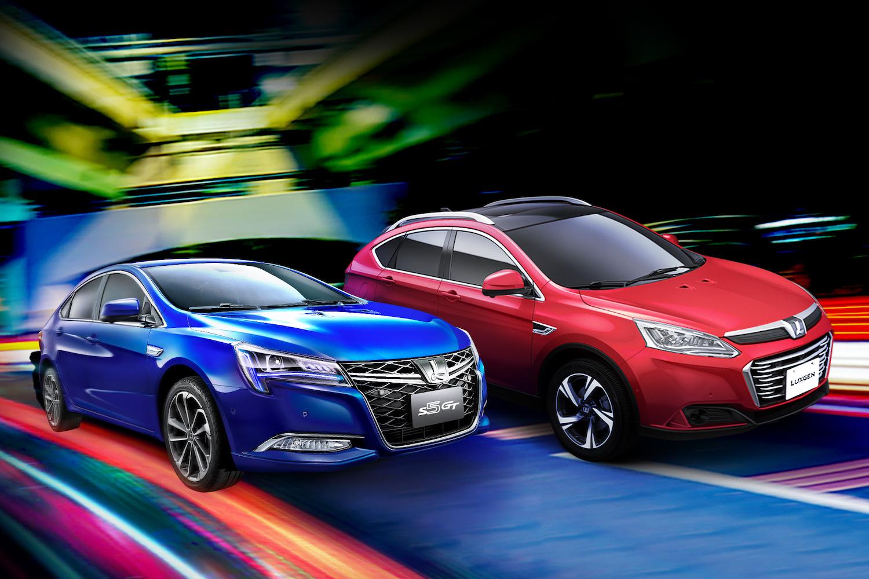慶顧客滿意冠軍,Luxgen 推購車優惠與延長保固