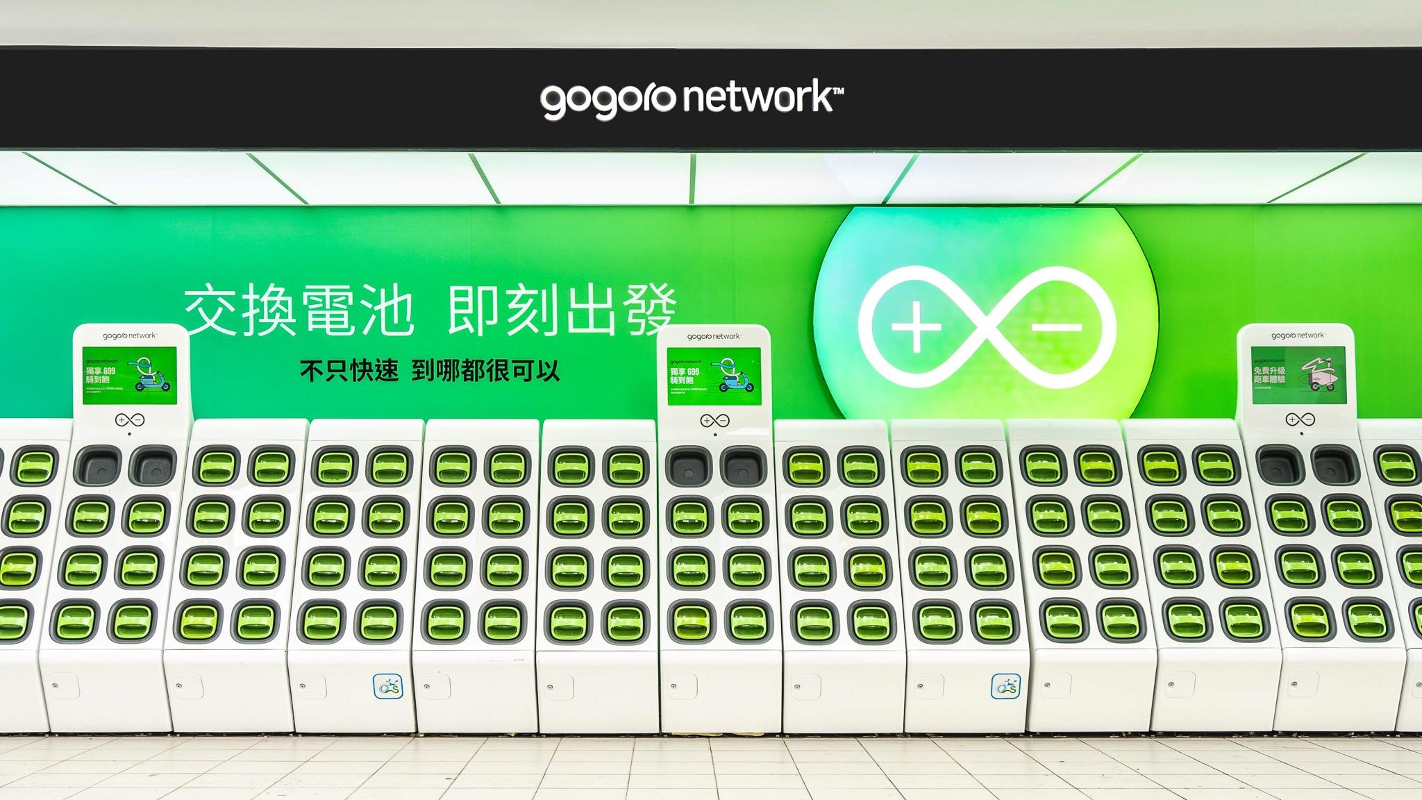 Gogoro 堅持做對的事很好,但能不能做得更好?